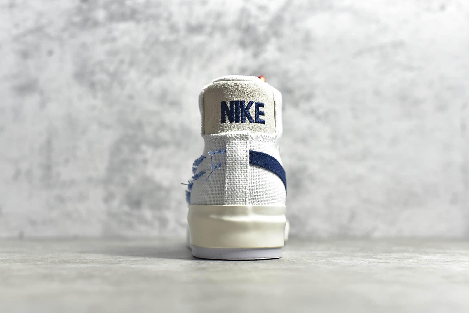 耐克开拓者拆线白灰深蓝高帮板鞋 NIKE SB Zoom Blazer Mid Edge