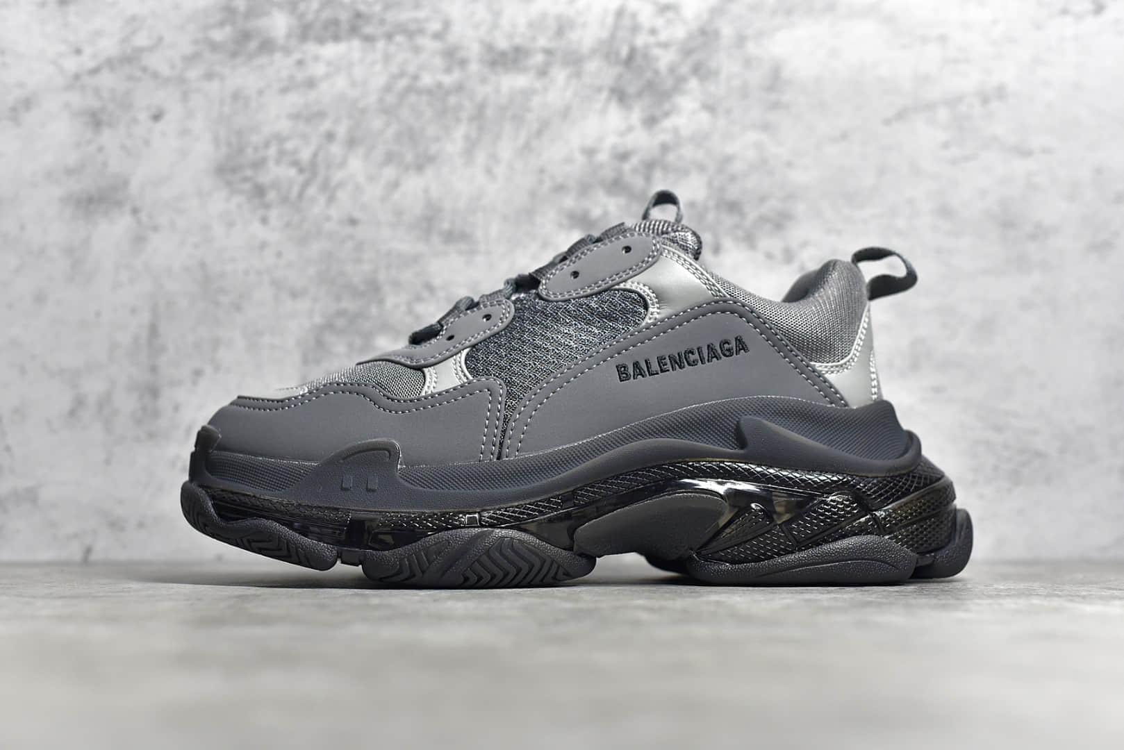 巴黎世家灰黑色老爹鞋 Balenciaga Triple S 黑灰 意产纯原版本巴黎世家代工厂-潮流者之家