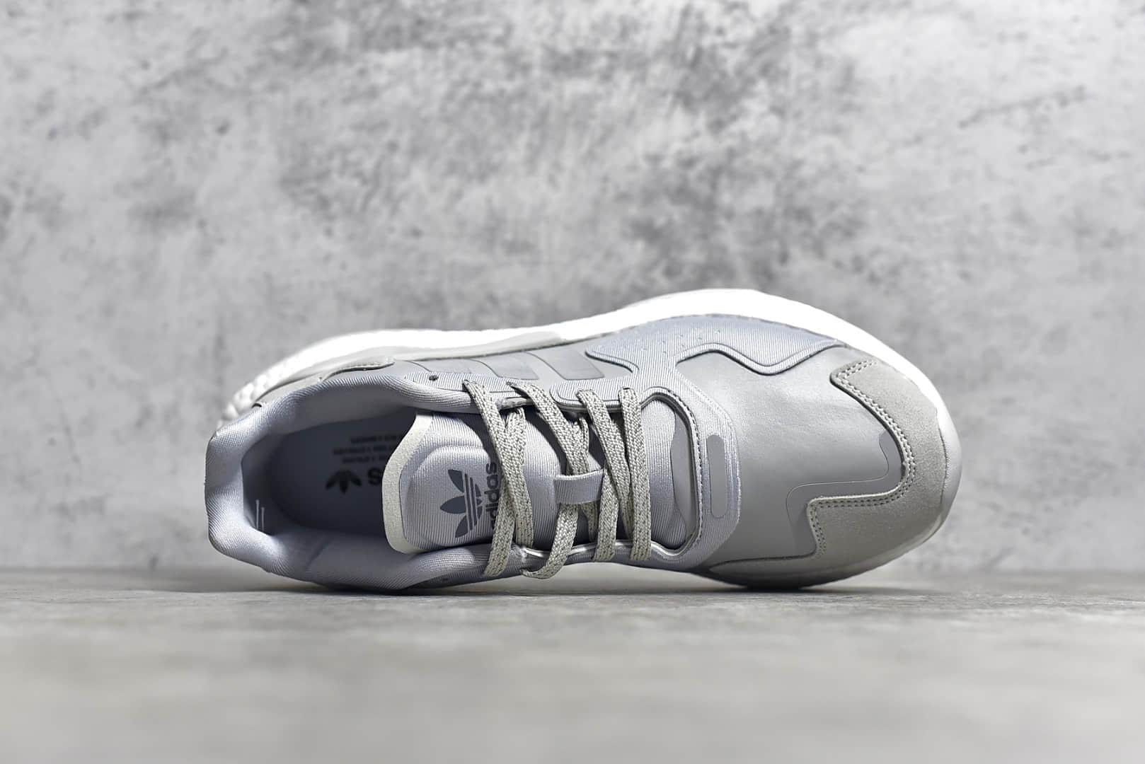 阿迪达斯夜行者灰白色跑鞋 adidas Day Jogger 夜行者二代BOOST超软慢跑鞋 货号:FV3255-潮流者之家