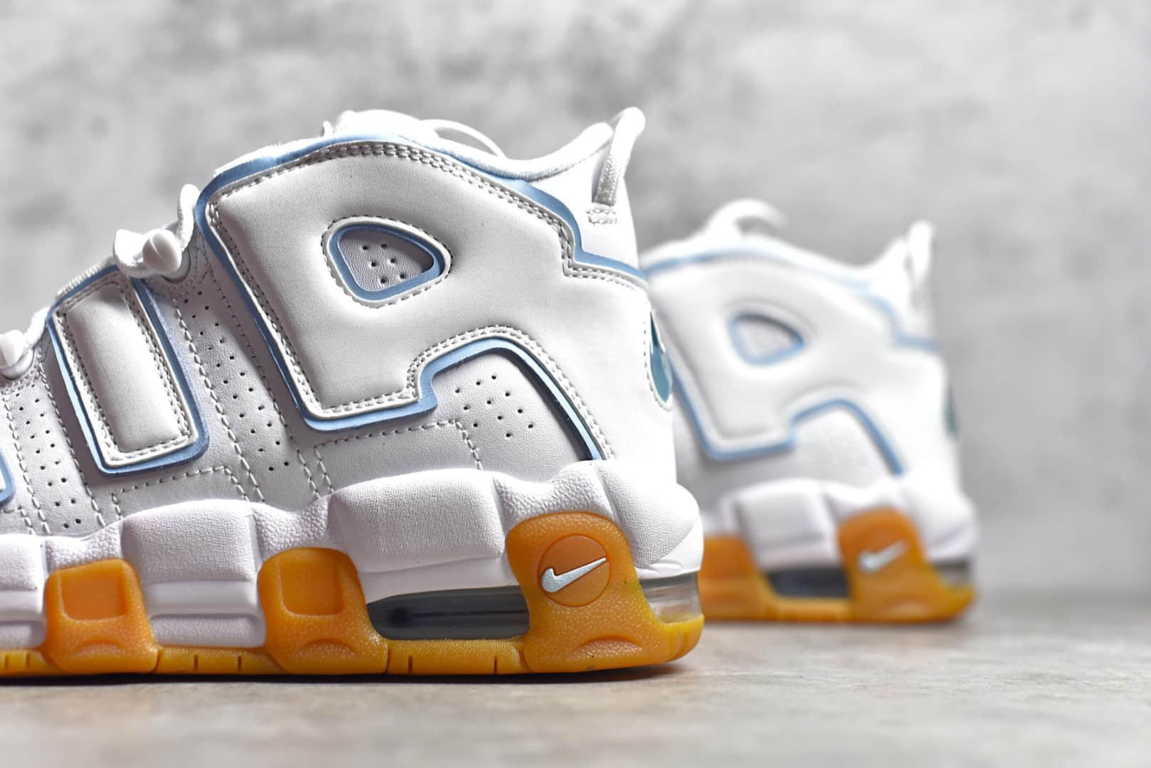耐克皮蓬白薄荷实战篮球鞋 NIKE Wmns Air More Uptempo White Aqua Gum 莆田耐克皮蓬顶级复刻 货号:415082-107-潮流者之家