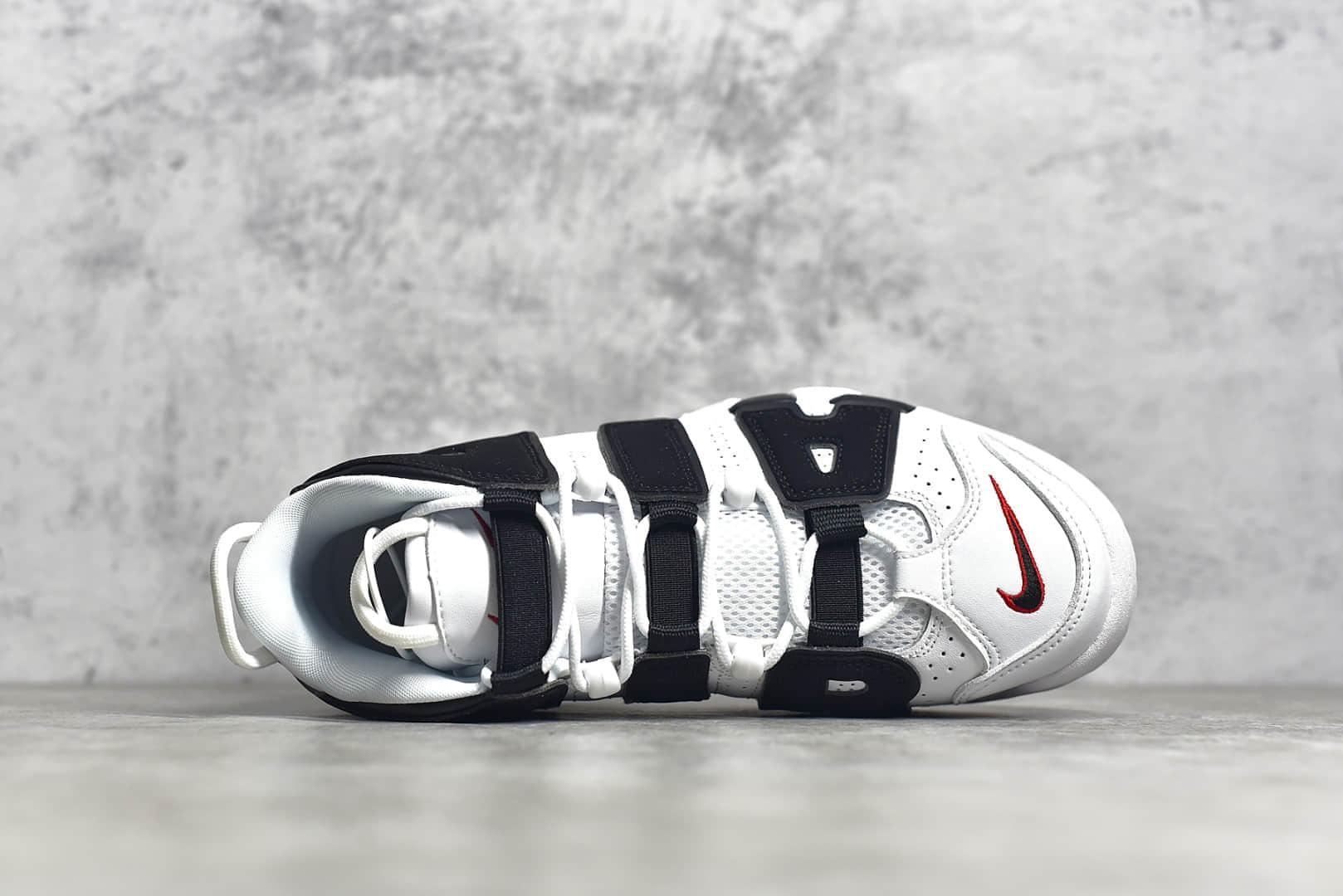 耐克皮蓬熊猫黑白高帮篮球鞋 NIKE AIR MORE UPTEMPO 耐克正品原厂材料打造皮蓬实战球鞋 货号:414962-105-潮流者之家