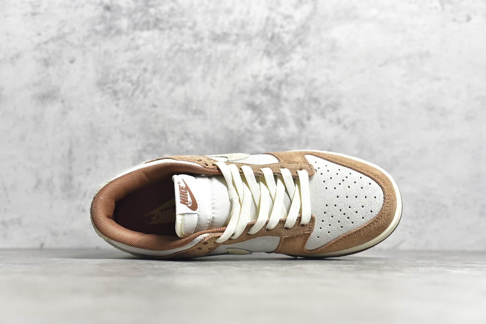 耐克Dunk SB米白棕低帮 Nike SB Dunk Low