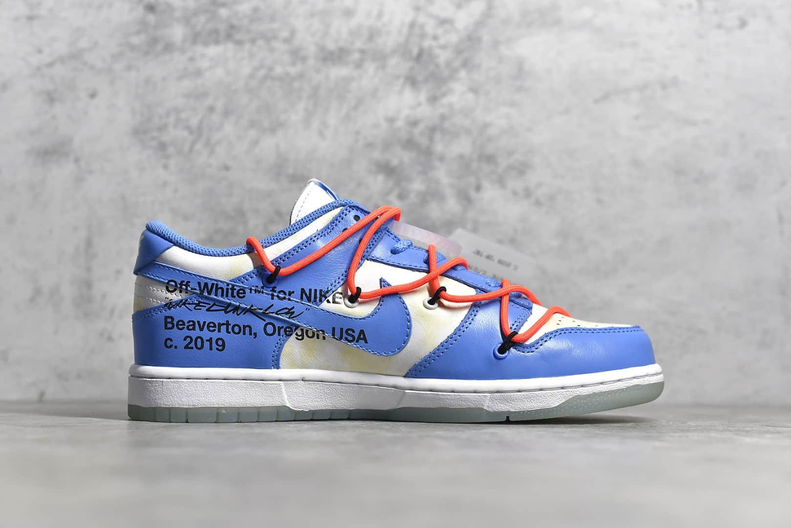 耐克Dunk OW Futura联名白蓝低帮 Off-White x Futura x SB Dunk 三方联名 耐克原厂裸鞋渠道-潮流者之家
