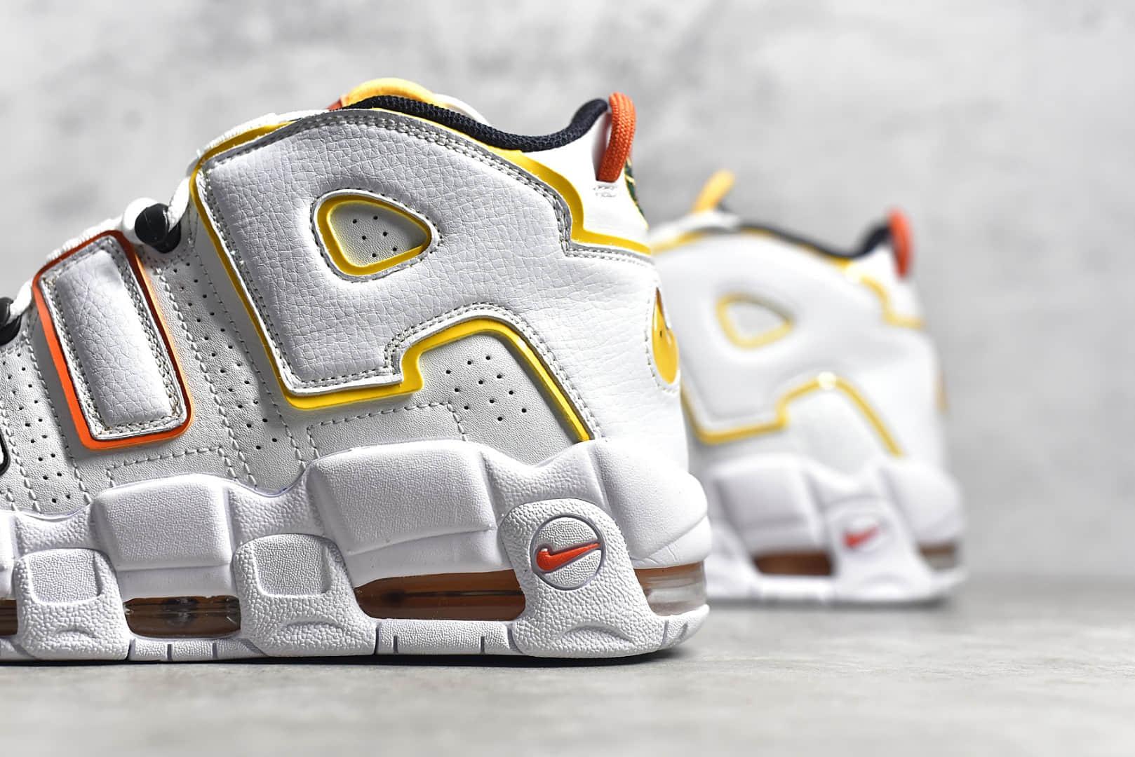 耐克皮蓬外星人配色实战球鞋 Nike Air More UPTEMPO Rayguns 皮蓬白蓝黄拼接高帮篮球鞋 货号:DD9223-100-潮流者之家