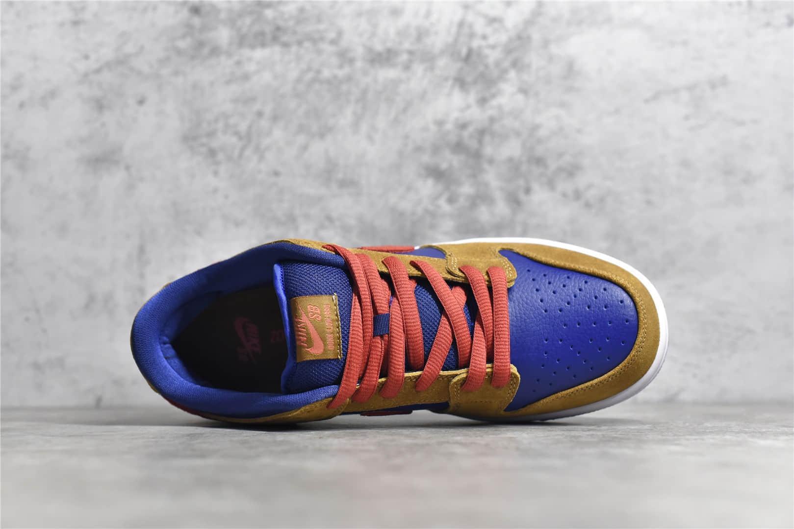 耐克Dunk SB棕红蓝麂皮低帮 Nike SB Dunk Low Pro PaPa Bear 耐克麂皮板鞋 顶级版本耐克Dunk复刻 货号:BQ6817 700-潮流者之家