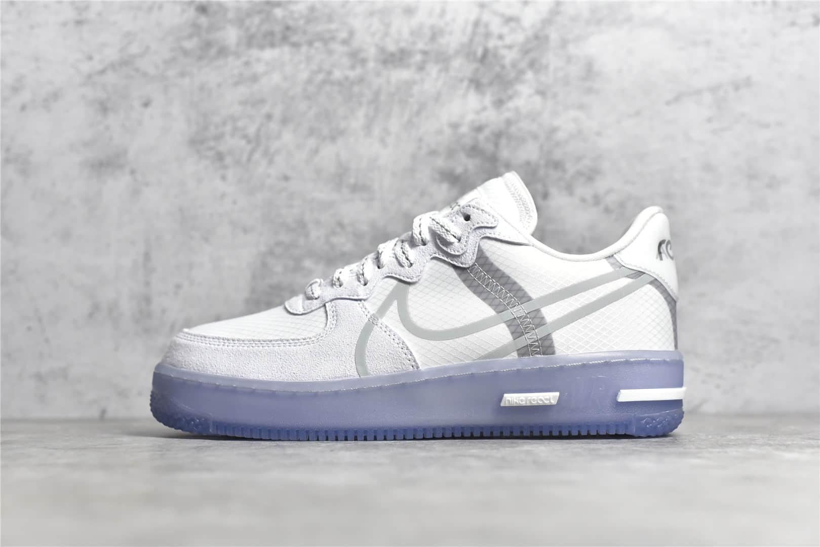耐克空军骨白冰蓝低帮 Nike Air Force 1 React QS Light Bone 耐克瑞亚空军冰蓝 耐克空军缓震低帮 货号:CQ8879-100-潮流者之家