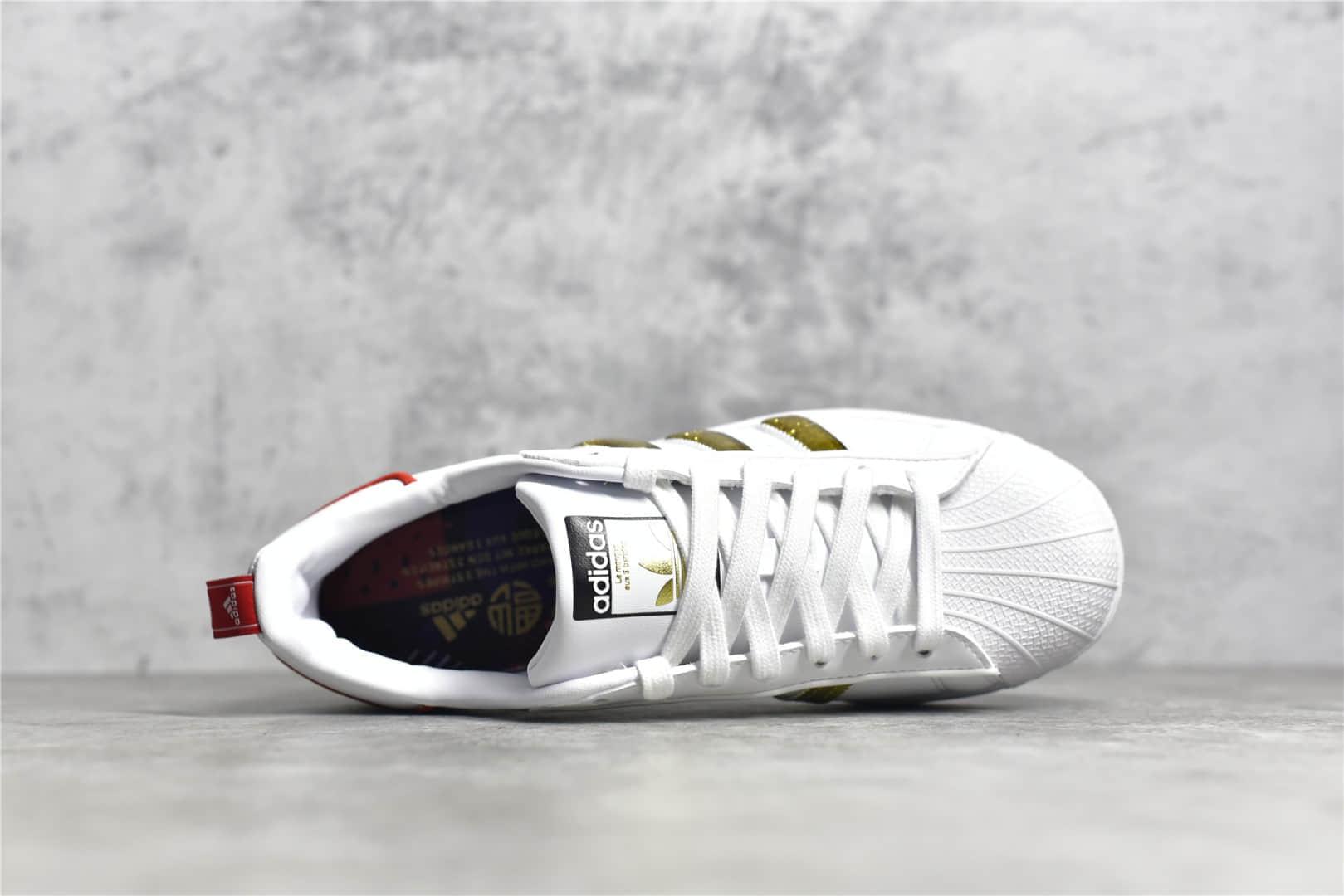 阿迪达斯贝壳头中国年限定 adidas Originals Superstar