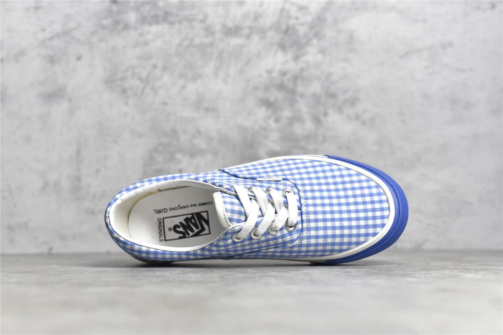 万斯蓝色格子低帮 Vans x CDG 原厂硫化万斯联名款 万斯2021新款 INS爆款万斯帆布鞋-潮流者之家