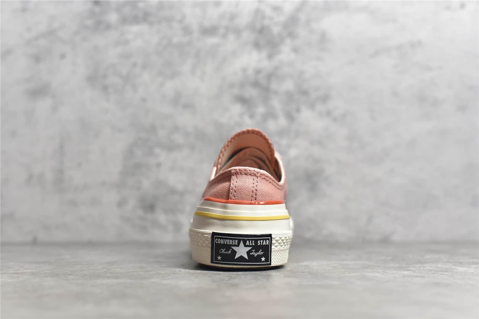 公司级版本匡威粉色拼接低帮帆布鞋 Converse 1970S 匡威鸳鸯板鞋 2021匡威春夏款 匡威解构鞋-潮流者之家