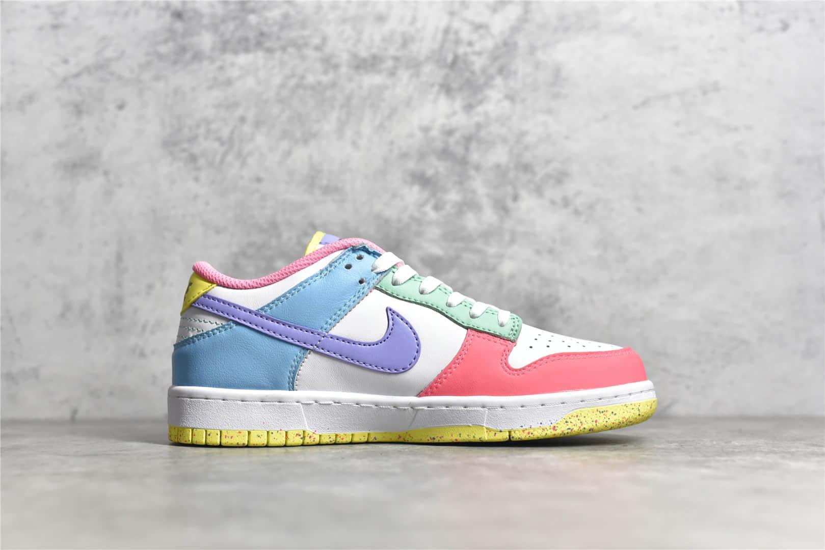 耐克Dunk SB粉绿蓝拼接鸳鸯低帮板鞋 Nike Dunk SB Low 耐克Dunk SB彩色拼接 货号:DD1872-100-潮流者之家