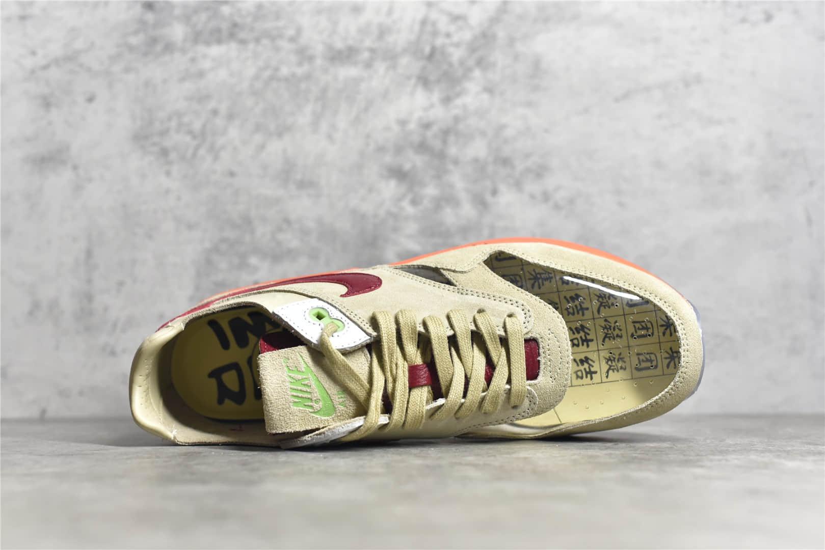 """耐克陈冠希CLOT联名 CLOT x Nike Air Max 1 """"Tea Leaf Brown"""" 耐克死亡之吻 耐克中国风 货号:DD1870-100-潮流者之家"""