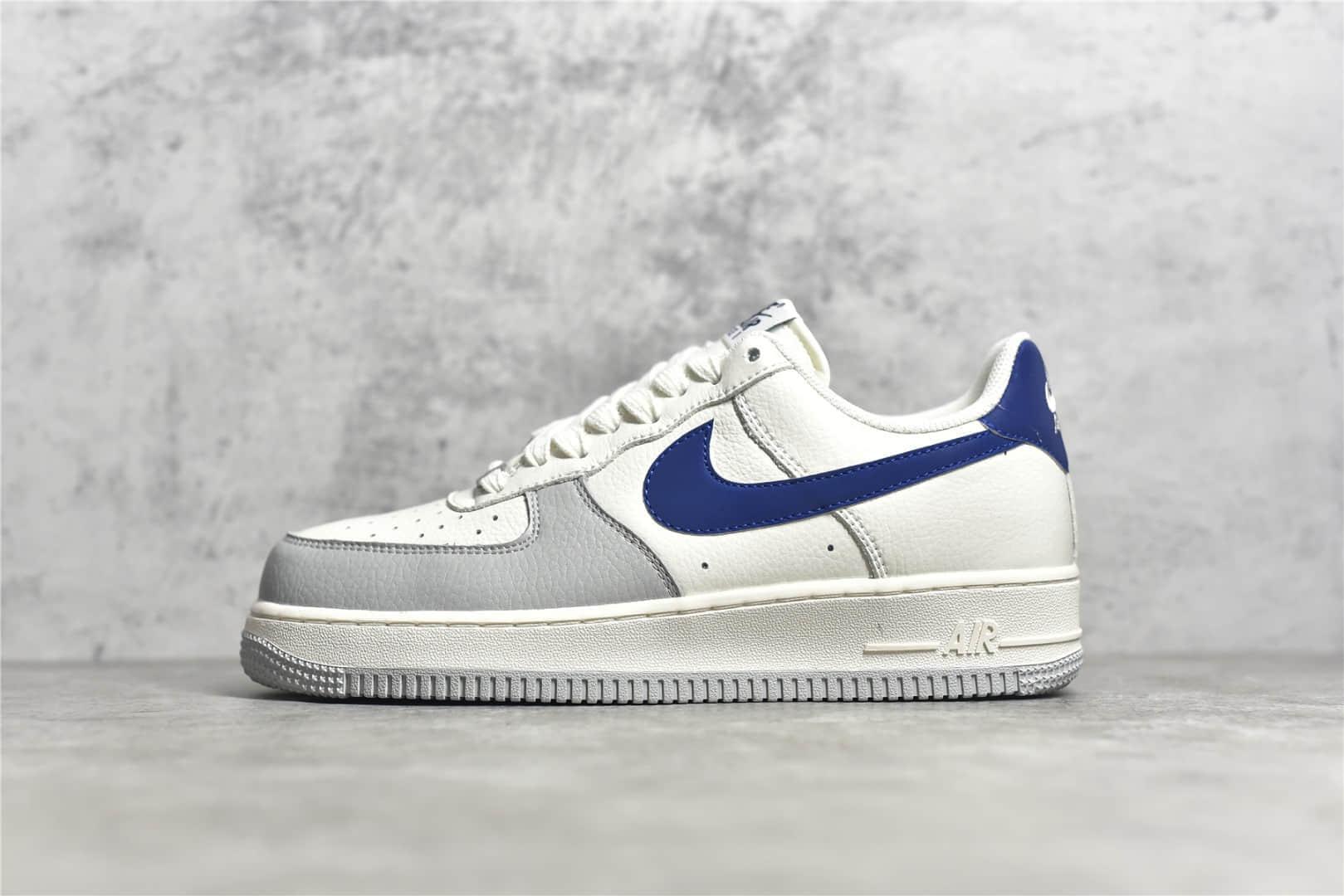耐克空军一号小巴黎雾霾蓝 Nike Air Force 1 Low 07耐克空军白蓝低帮 耐克空军荔枝皮 货号:CT5566-033-潮流者之家
