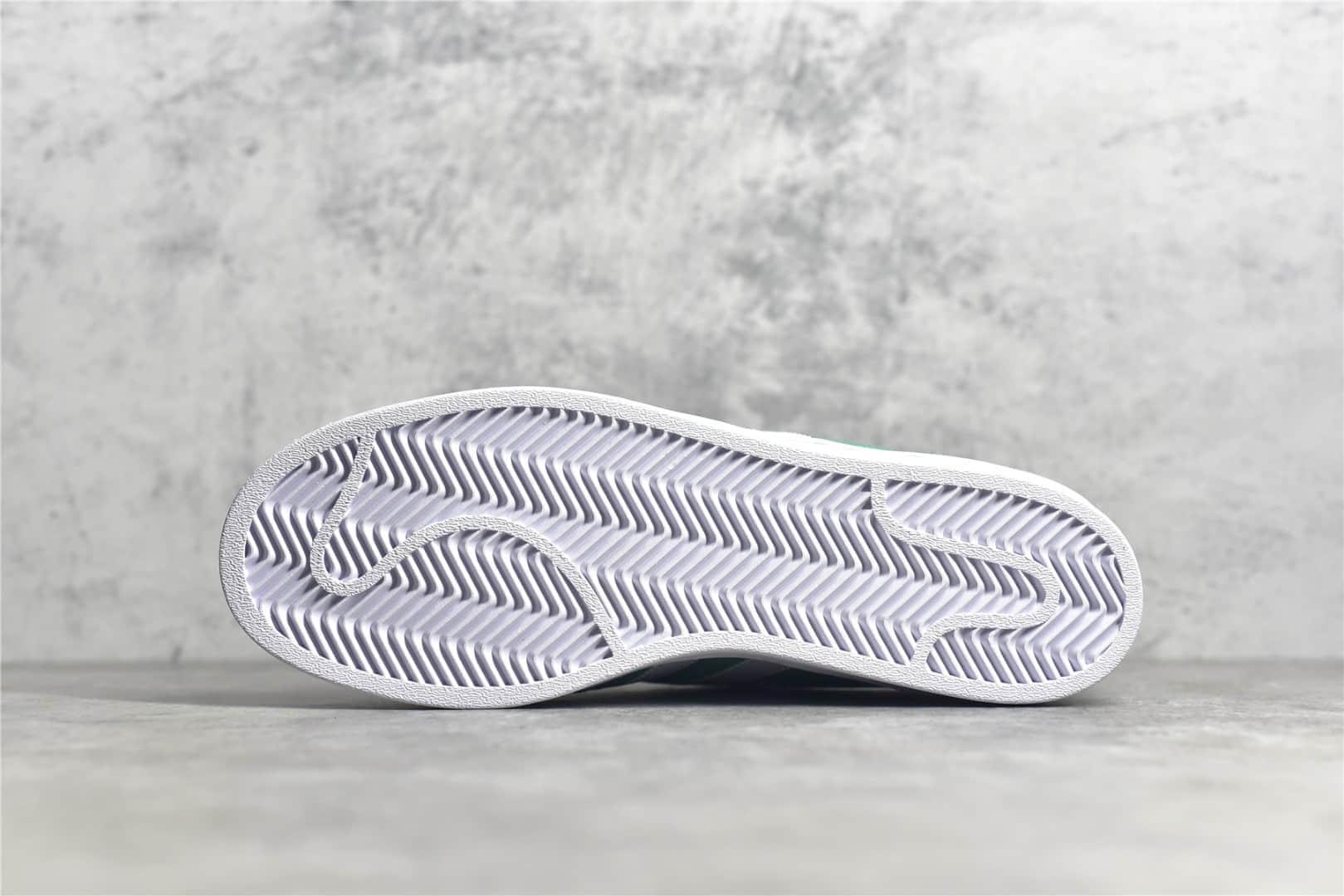 阿迪达斯三叶草贝壳头绿色帆布鞋 Adidas Originals Superstar Green 公司级阿迪达斯低帮板鞋 货号:AJ7917-潮流者之家