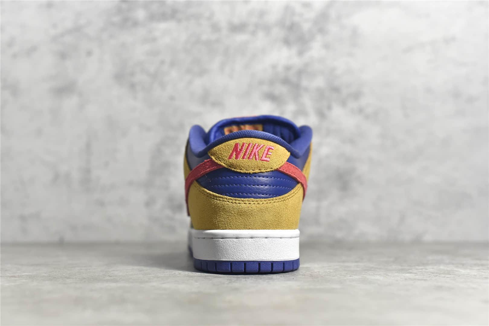 """耐克Dunk SB麂皮黄蓝红彩色拼接Nike SB Dunk Low Pro """"Papa Bear"""" 耐克SB Dunk棕红蓝 小熊爸爸 货号:BQ6817-700-潮流者之家"""