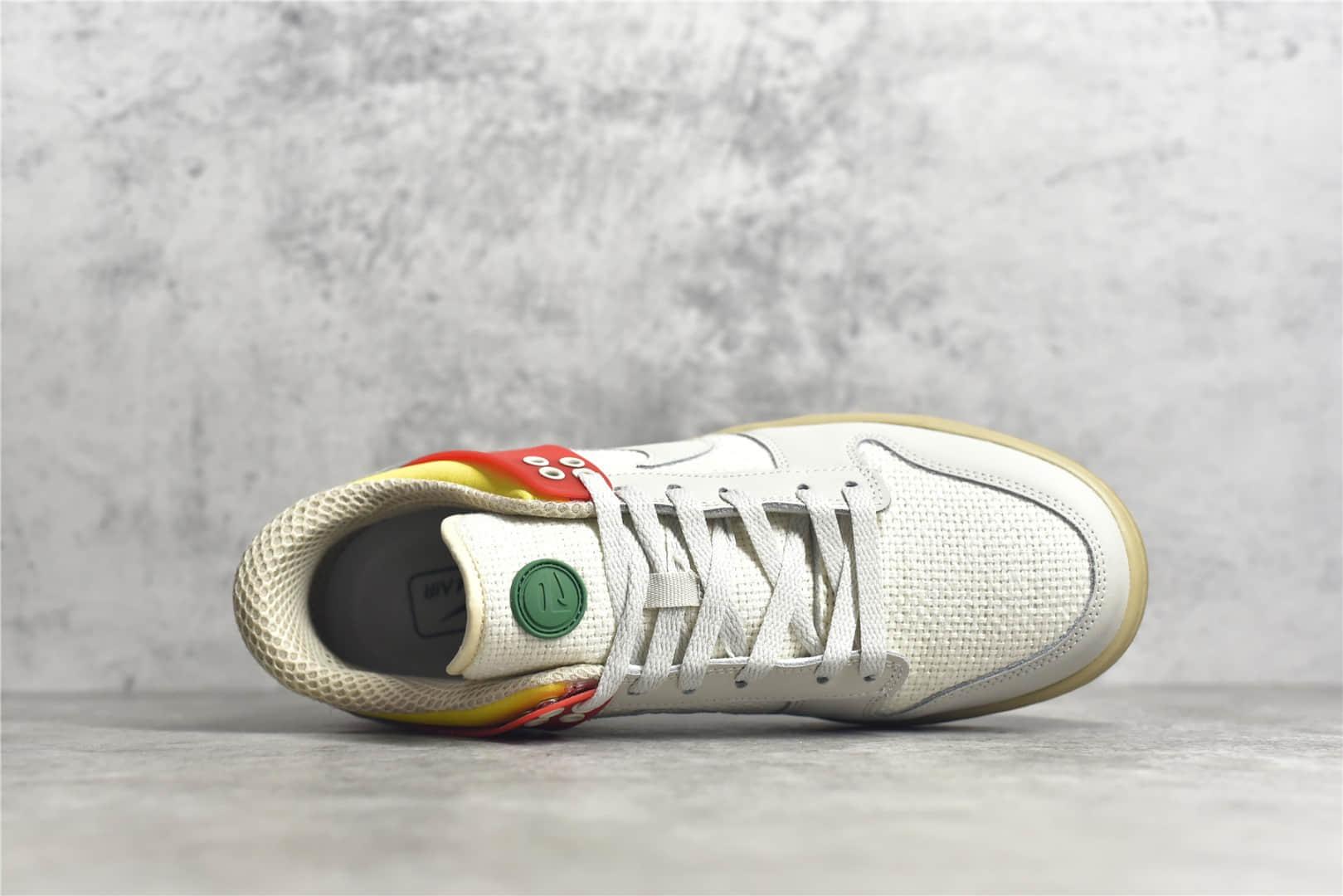 耐克Dunk SB牙买加纯原版本 Nike SB Dunk Low 耐克Dunk低帮板鞋 耐克新款 货号:316272-201-潮流者之家