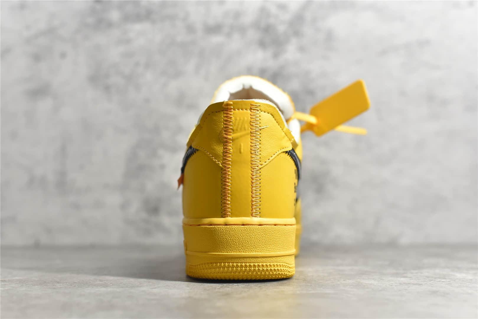 耐克空军OW联名 Nike Air Force 1 University Gold x OFF White 纯原版本耐克OW联名 耐克空军黄色金银勾 货号:DD1876-700-潮流者之家