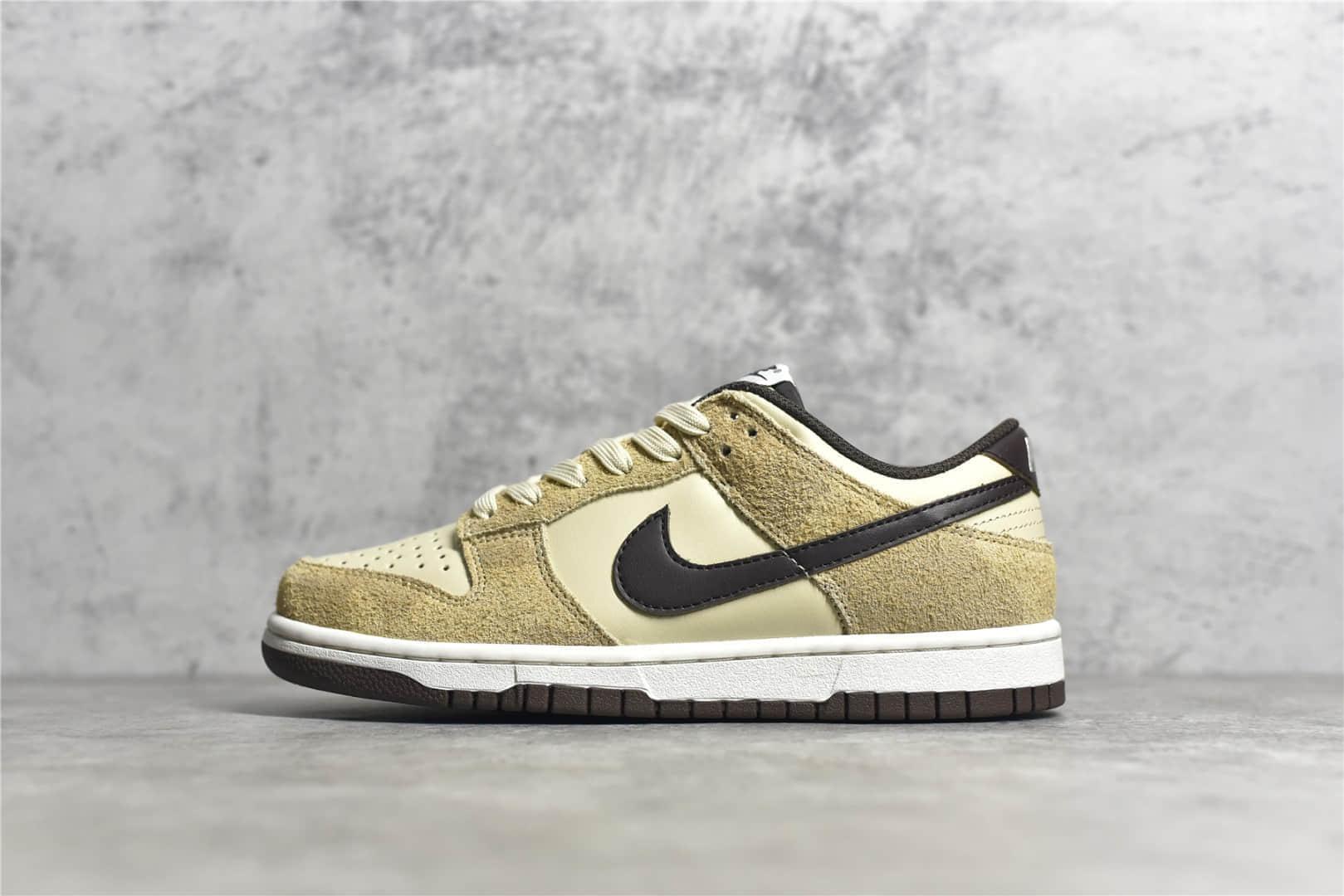 耐克Dunk卡其棕色低帮 Nike SB Dunk Low 纯原版本耐克Dunk麂皮低帮 货号:DH7913-200-潮流者之家