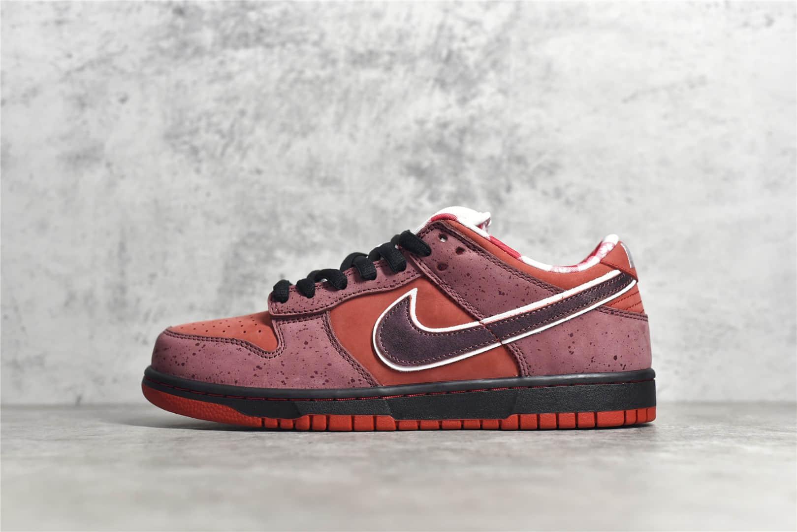 耐克Dunk龙虾限定原盒 Nike Dunk Low Red Lobster 耐克龙虾 耐克Dunk砖红低帮 货号:313170-661-潮流者之家