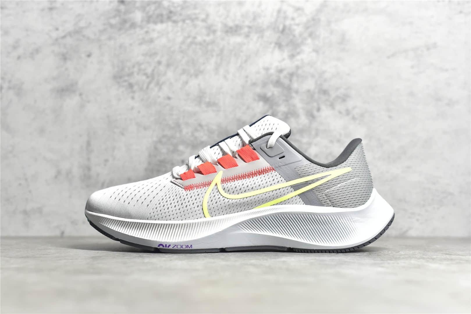 耐克登月38代阴阳轻跑鞋 Nike Zoom Pegasus 38 耐克登月网面跑鞋 耐克夏天跑鞋 货号:DJ3128-001-潮流者之家