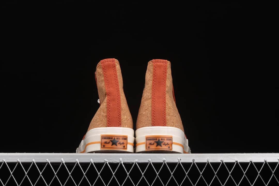 匡威新品软木色纺织拼接 Converse 1970s 匡威1970S软木塞撞色黄色高帮纯原版本 货号:170853C-潮流者之家