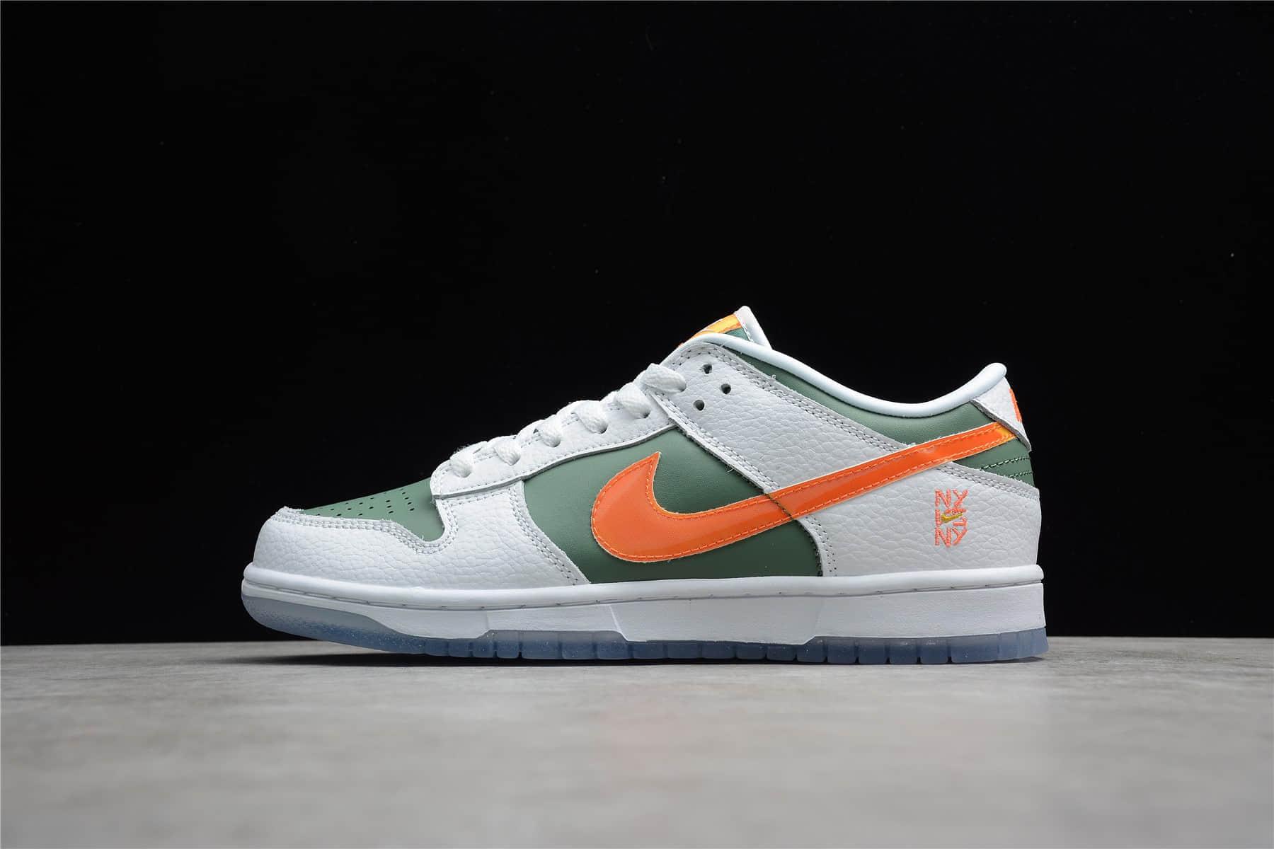 耐克Dunk纽约白绿橙低帮 Nike Dunk Low NY vs. NY 耐克Dunk莆田纯原版本 耐克Dunk联名款板鞋 货号:DN2489-300-潮流者之家