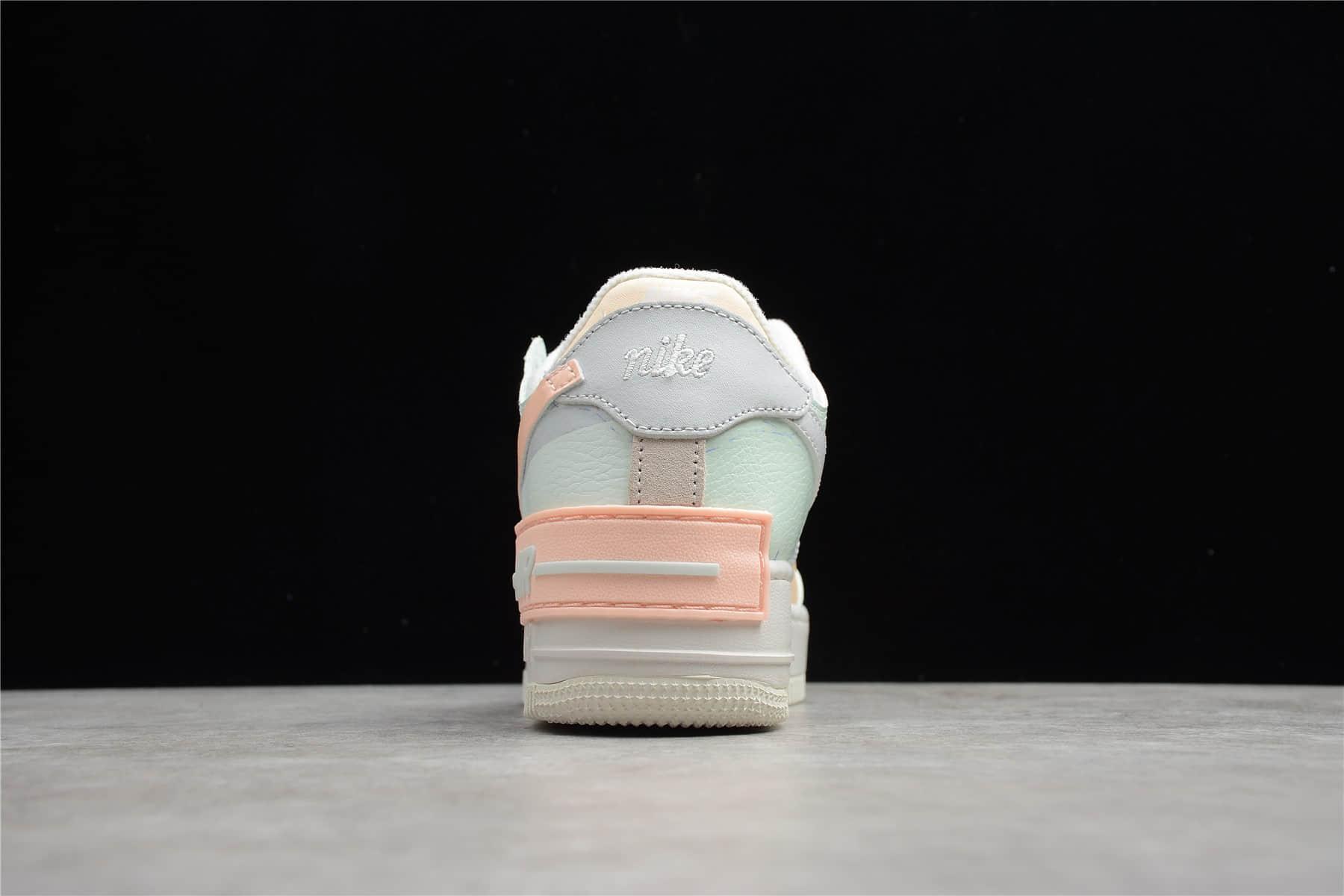 耐克空军马卡龙淡绿粉 Nike Air Force 1 Shadow 公司级版本原厂耐克空军渠道 耐克空军女鞋 货号:CU8591-104-潮流者之家