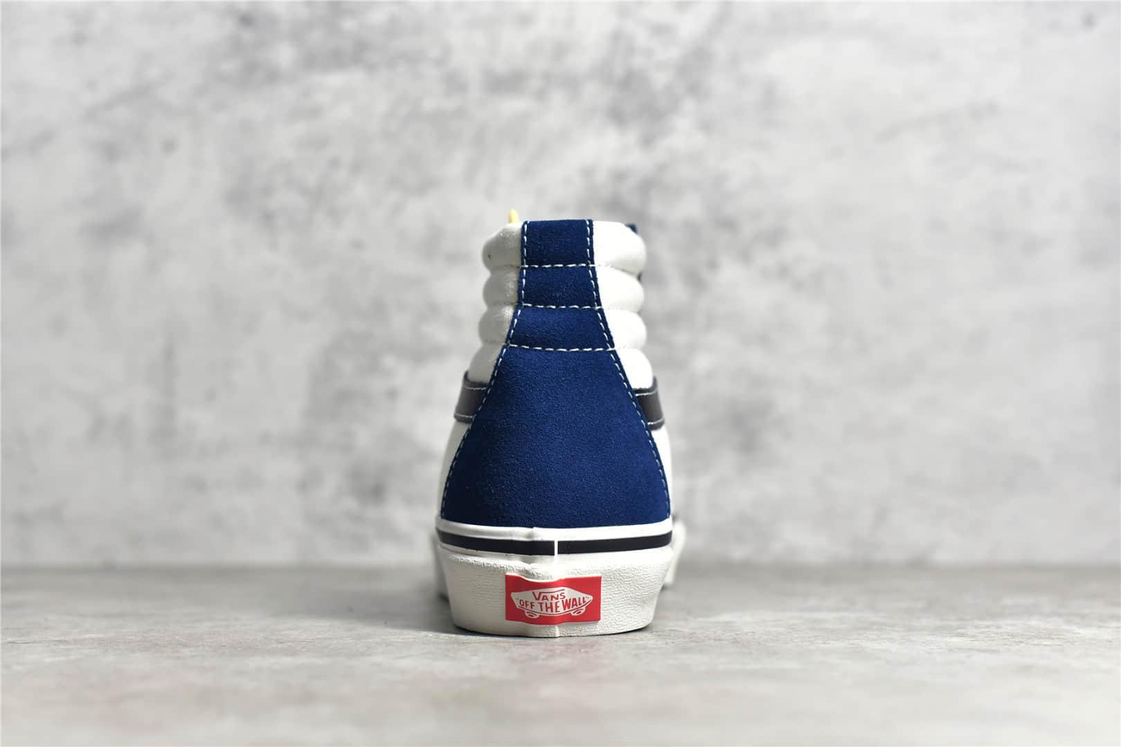 万斯白蓝高帮 Vans Style 万斯范斯纯原版本蓝白拼色 万斯高帮板鞋 顶级硫化万斯莞产版本 货号:VNOA38GF4UJ-潮流者之家