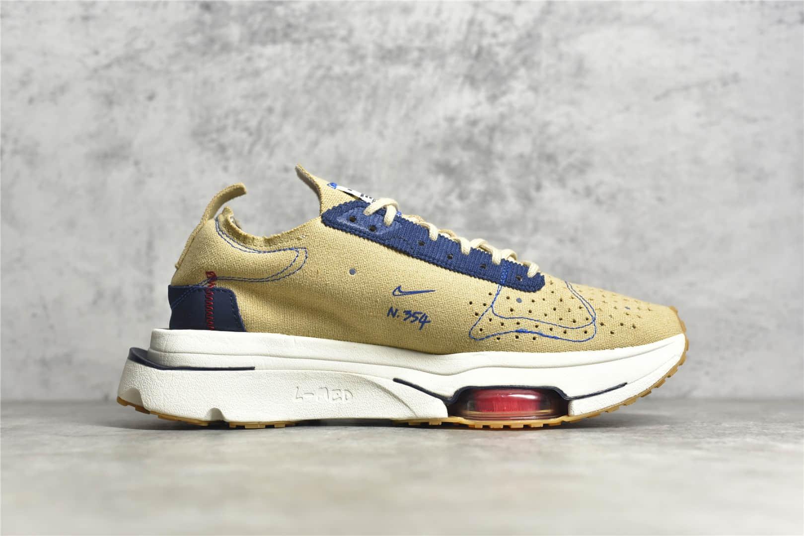 耐克TYPE米色跑鞋 Nike Air Zoom Type N.354 耐克跑鞋公司级版本 耐克前掌气垫 货号:CJ2033-010-潮流者之家