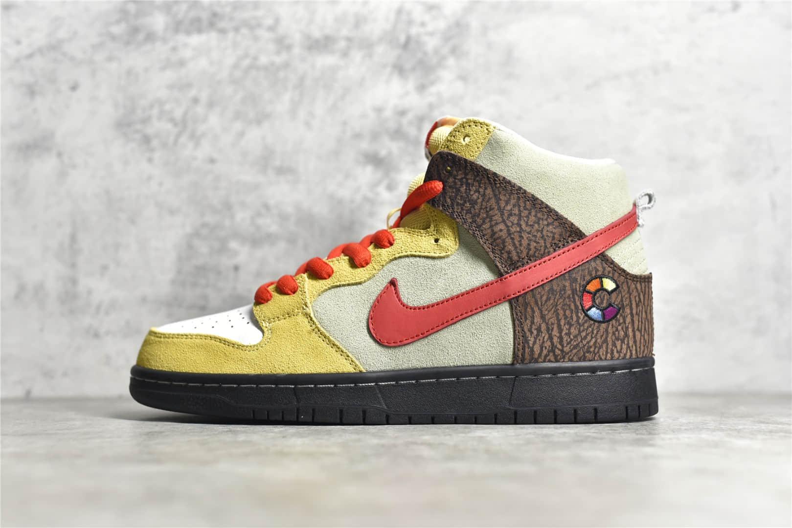 """耐克SB DUNK烤肉高帮板鞋 Nike Dunk Sb High """"Kebab & Destroy"""" 耐克Dunk白黄麂皮高帮 货号:CZ2205-700-潮流者之家"""