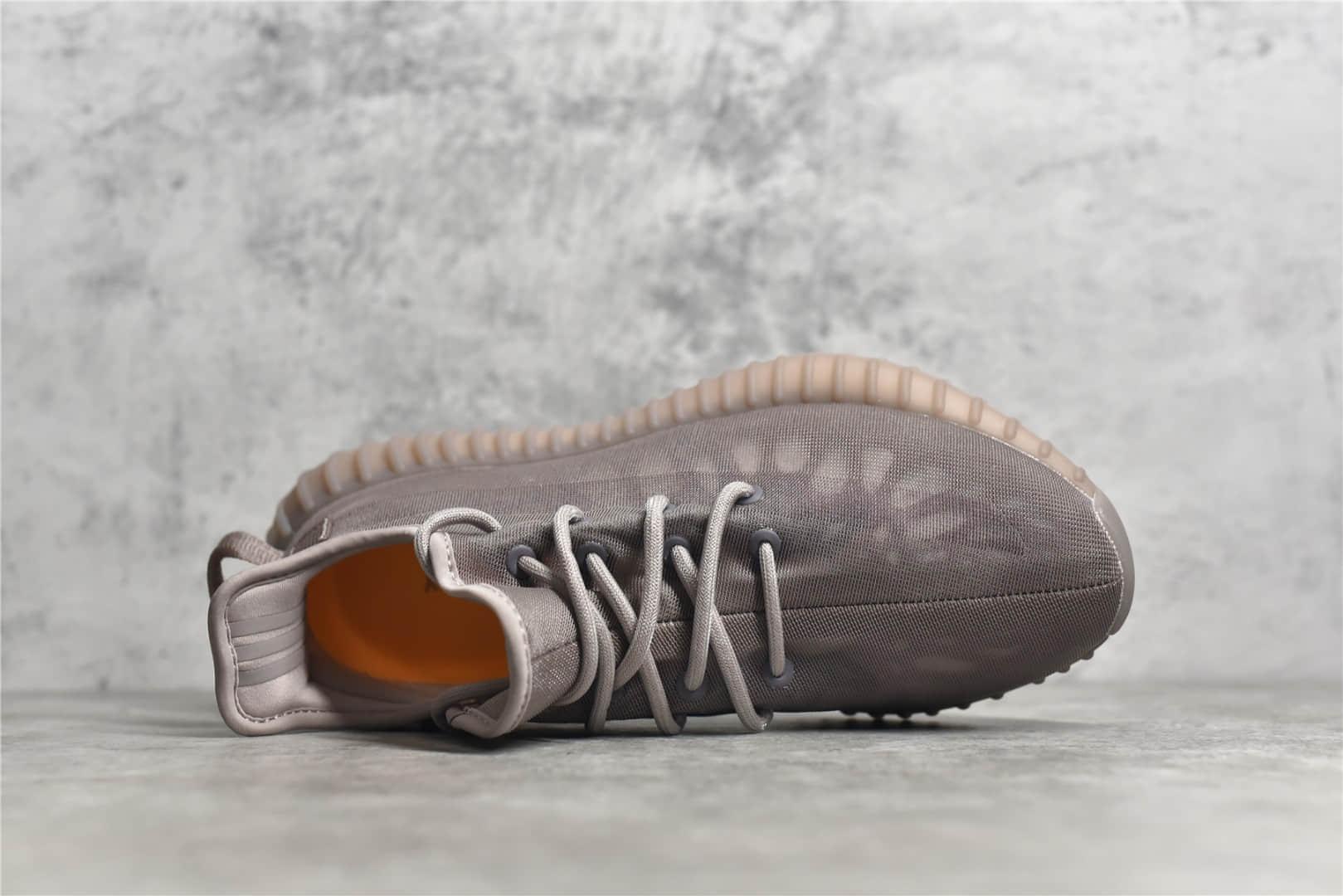 OG纯原版本椰子350V2迷雾棕新款椰子棕色 adidas originals YeezyBoost 350 V2
