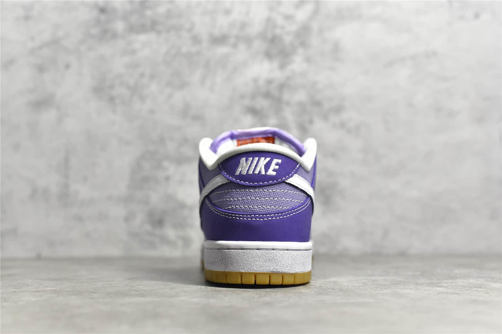耐克Dunk SB紫色低帮 Nike SB Dunk Low 耐克Dunk私密紫莆田纯原复刻 货号:DA9658-500-潮流者之家