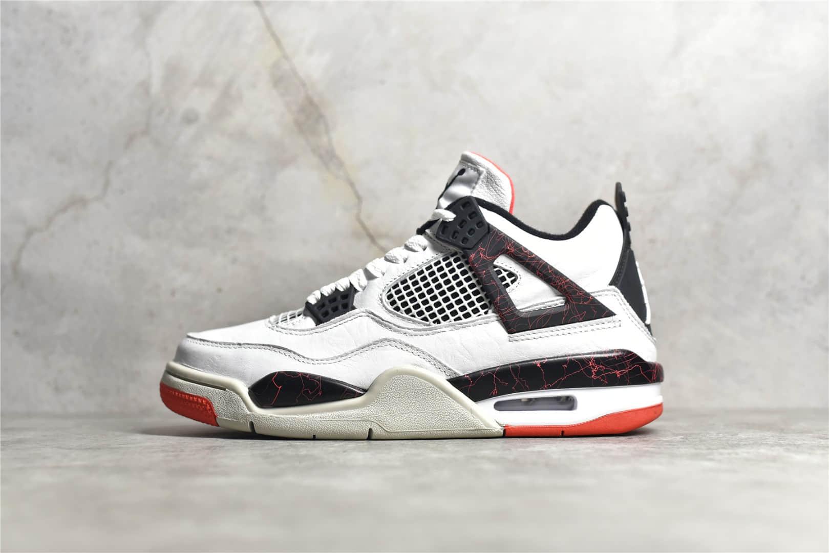 AJ4热熔岩实战篮球鞋 Air Jordan 4 Hot Lava 莞产纯原版本AJ4多个配色 AJ4原厂材料复刻 货号:408452-116-潮流者之家
