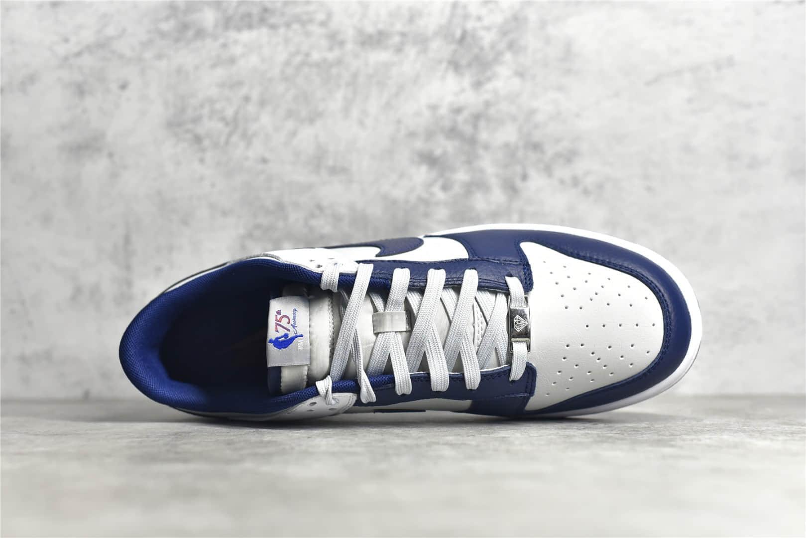 """耐克Dunk NBA联名篮网配色 NBA x Nike Dunk Low EMB """"Nets"""" 耐克Dunk灰蓝低帮 耐克NBA联名款-潮流者之家"""