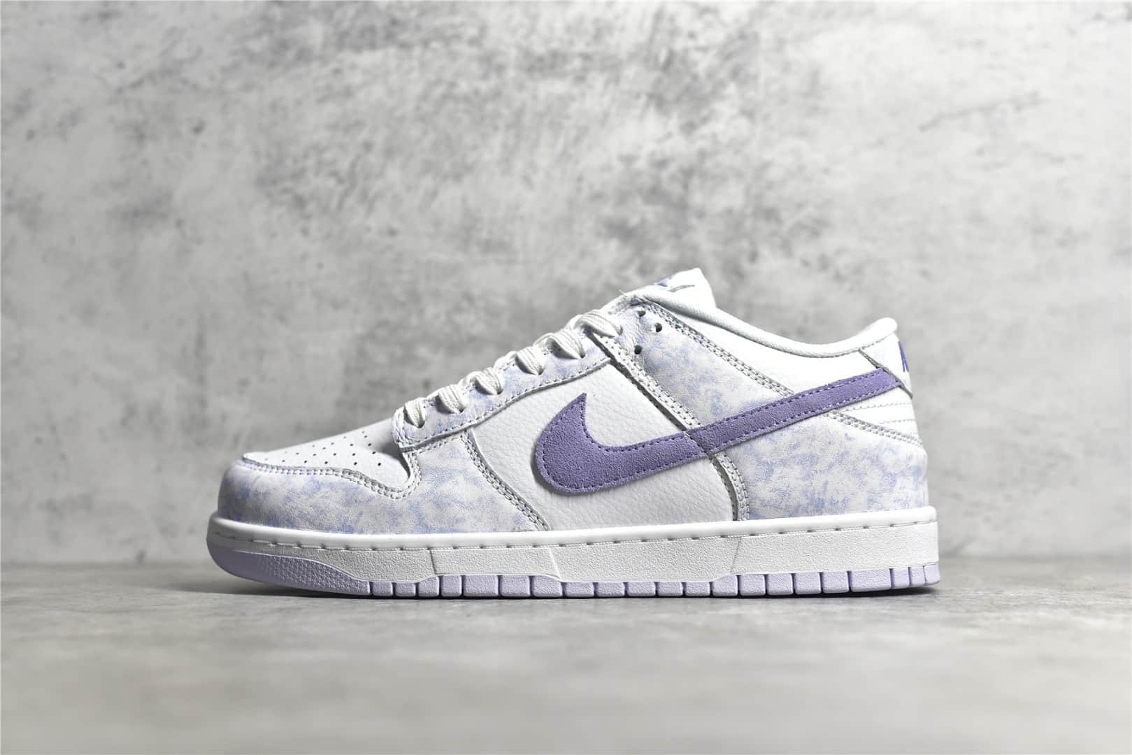 耐克Dunk水洗白紫低帮Nike Dunk Low Purple Pulse公司级别 DUNK板鞋 紫色 水洗 货号:DM9467-500-潮流者之家