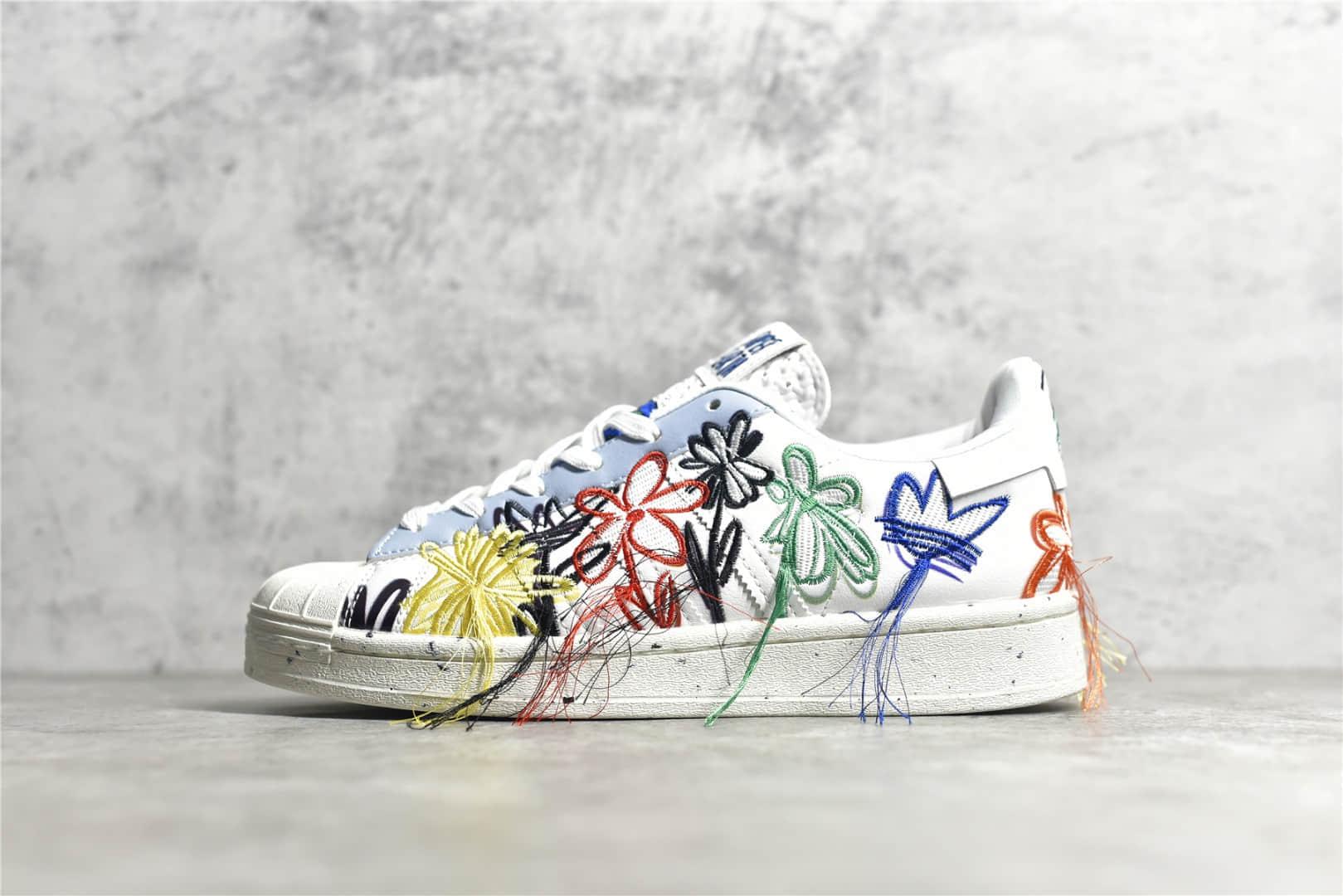 """阿迪达斯SW联名款 Sean Wotherspon x adidas Superstar """"Super Earth"""" 阿迪达斯流苏板鞋阿迪达斯贝壳头彩线绣花 货号:FZ4724-潮流者之家"""