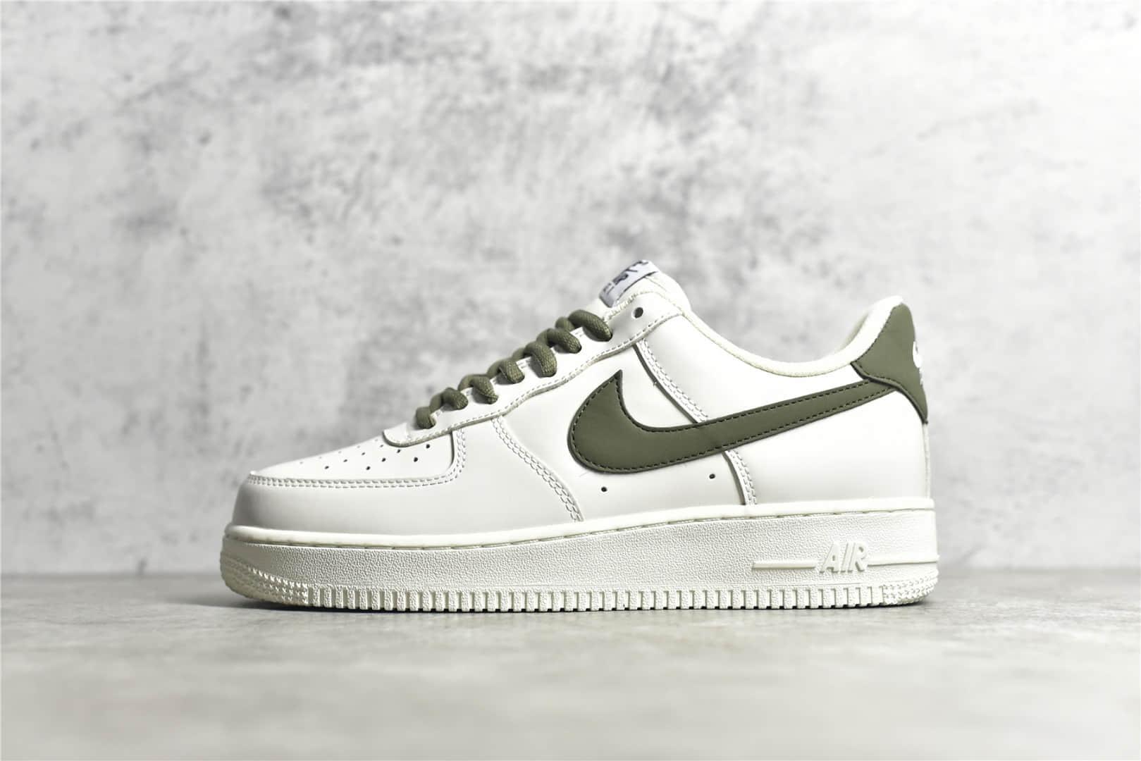 耐克空军米白绿低帮纯原版本 Nike Air Force 1 Low 07 米白绿 耐克空军原厂品质高端复刻 货号:CQ5059-110-潮流者之家