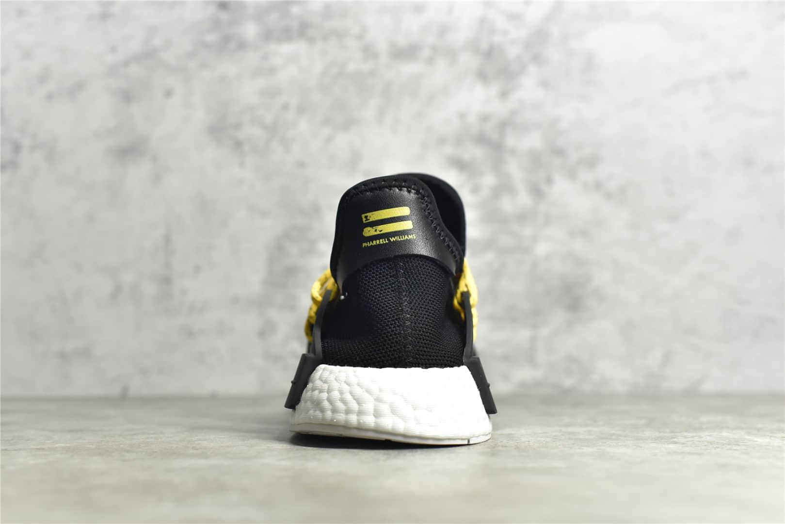 阿迪达斯菲董黑色跑鞋 Adidas PW HUMAN RACE NMD 阿迪达斯NMD三叶草轻跑鞋 货号:BB0619-潮流者之家