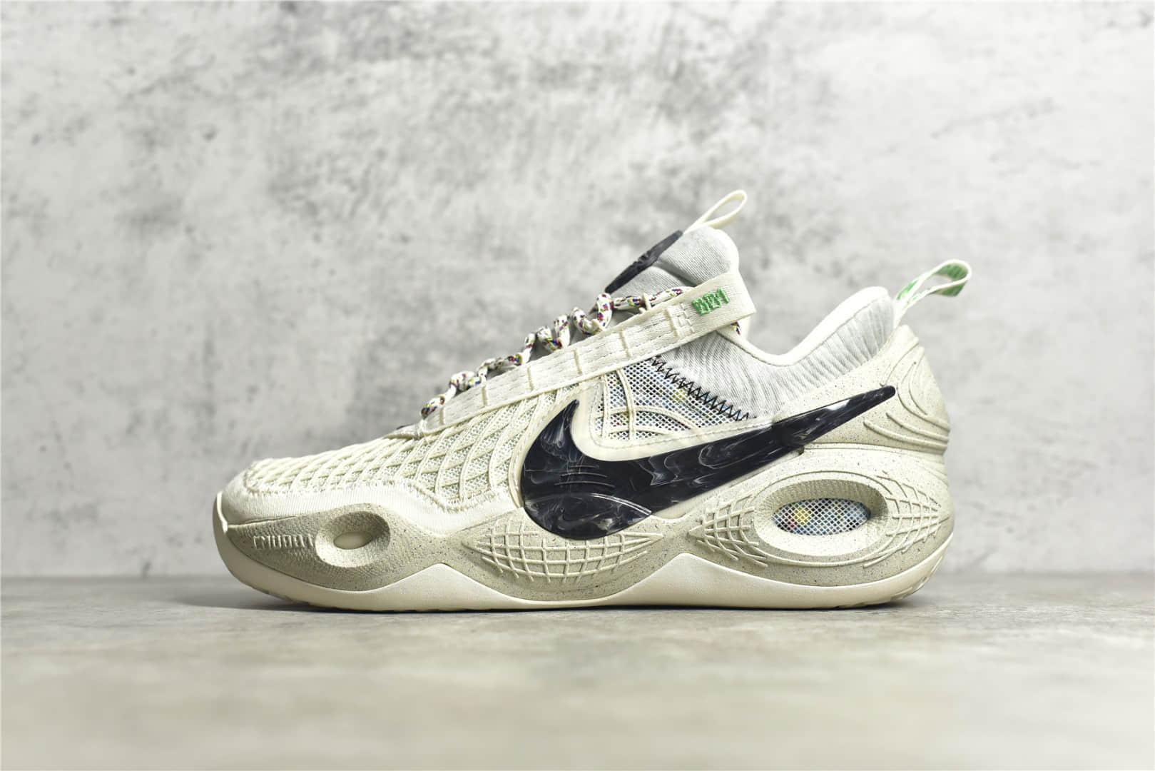 耐克环保配色中性实战篮球鞋 Nike Cosmic Unity EP 耐克白色实战篮球鞋 货号:DD2737-002-潮流者之家