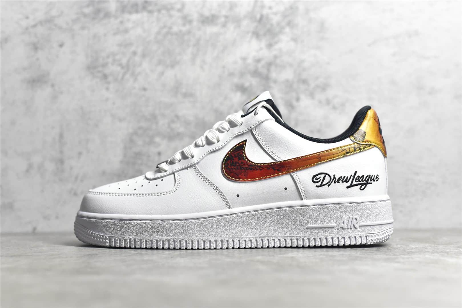 """耐克空军德鲁联赛低帮 Nike Air Force 1 Low """"Drew League"""" 耐克空军白色低帮 耐克空军刺绣 货号:DM7578-100-潮流者之家"""