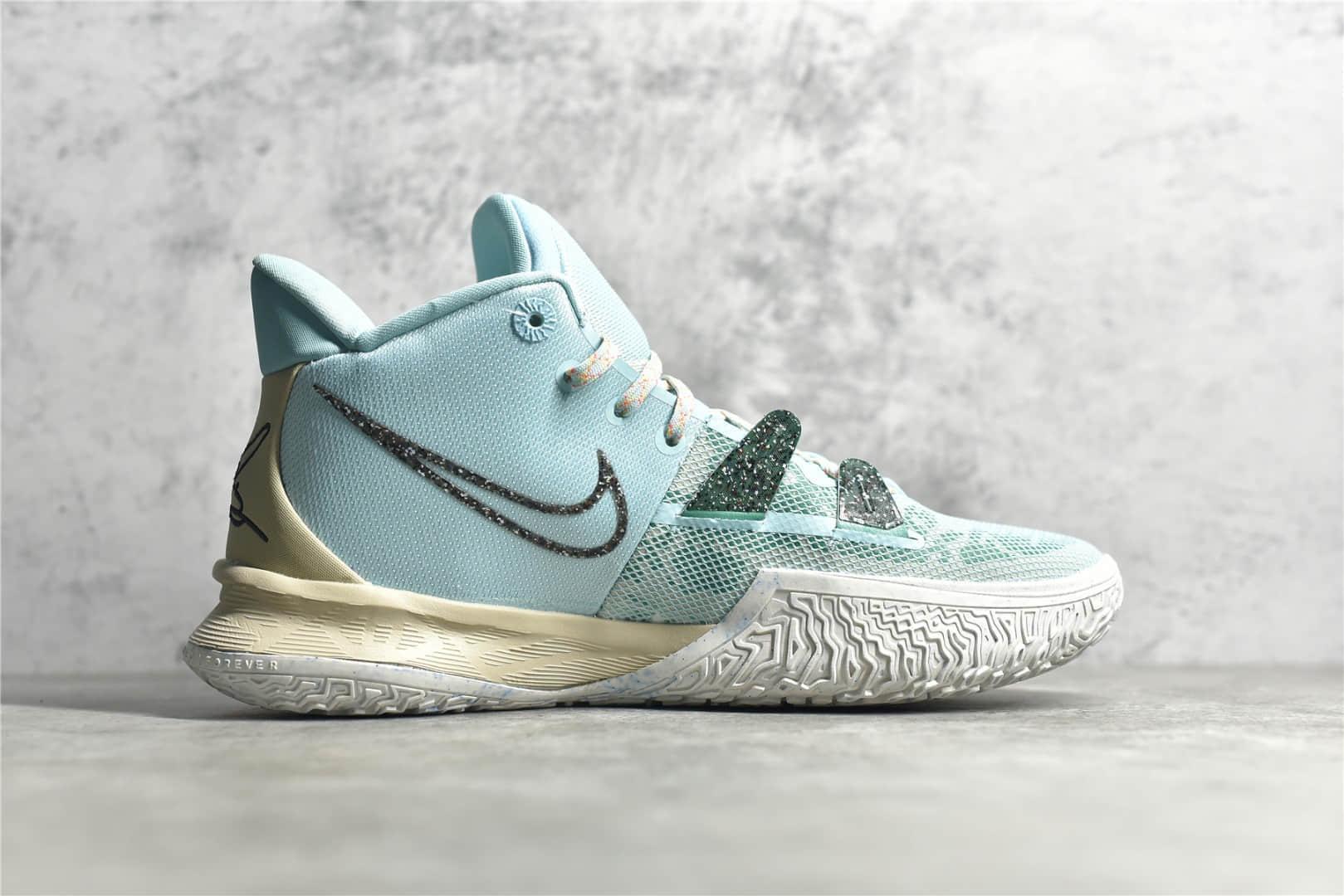 耐克欧文7代薄荷绿实战球鞋 Nike KYRIE 7 COPA 莆田耐克实战球鞋复刻 欧文7球鞋 货号:CQ9327-402-潮流者之家