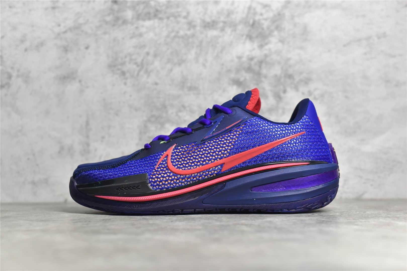 耐克实战球鞋 耐克高质量球鞋 Nike AIR ZOOM G.T. CUT 耐克蓝色球鞋 耐克GT球鞋 货号:CZ0176-400-潮流者之家