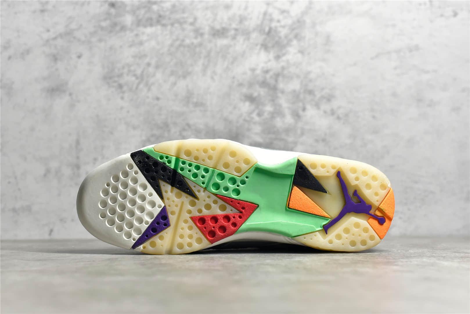 """AJ7兔八哥纯原版本 Air Jordan 7 """"Hare 2.0"""" AJ7浅绿色人造马毛 货号:130014-100-潮流者之家"""
