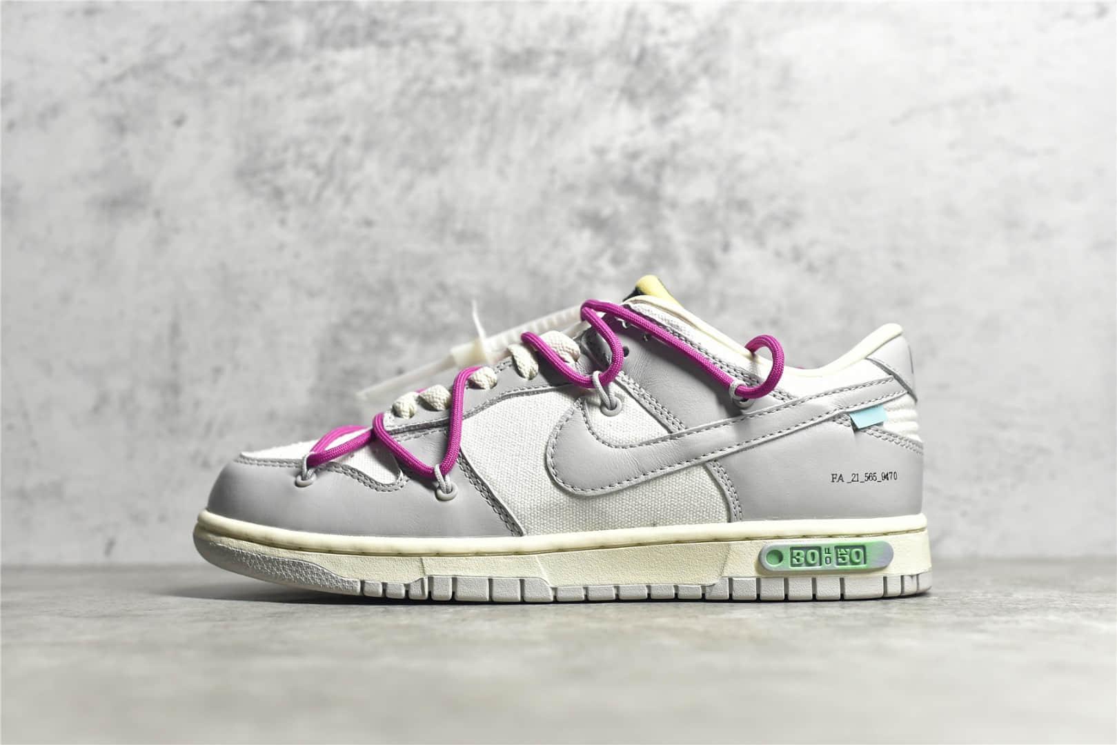 """耐克Dunk OW联名新款 0ff-White x Nike Dunk Low""""30 of 50"""" 耐克灰白色低帮联名款 货号:DM1602-100-潮流者之家"""
