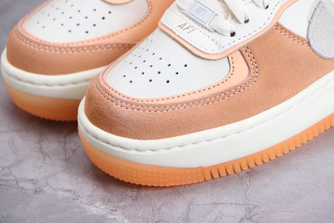 耐克空军马卡龙拼接白橙色 Nike Air Force 1 Shadow 纯原版本耐克空军女子跑鞋 耐克解构鞋 货号:DM8157-700-潮流者之家