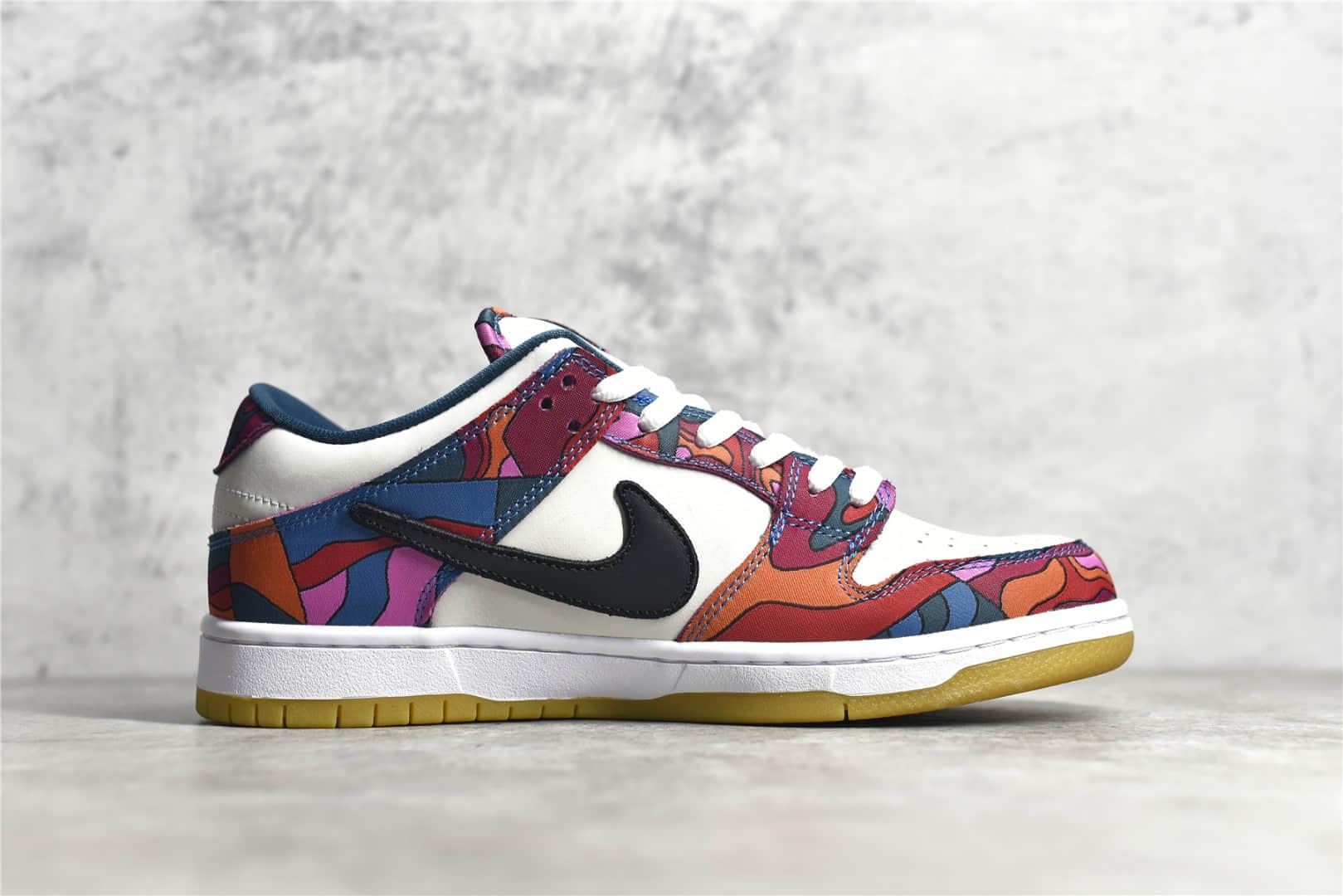 耐克SB Dunk Parra联名款低帮 Parra × Nike SB DUNK LOW Pro QS 耐克Dunk涂鸦低帮 货号:DH7695-600-潮流者之家