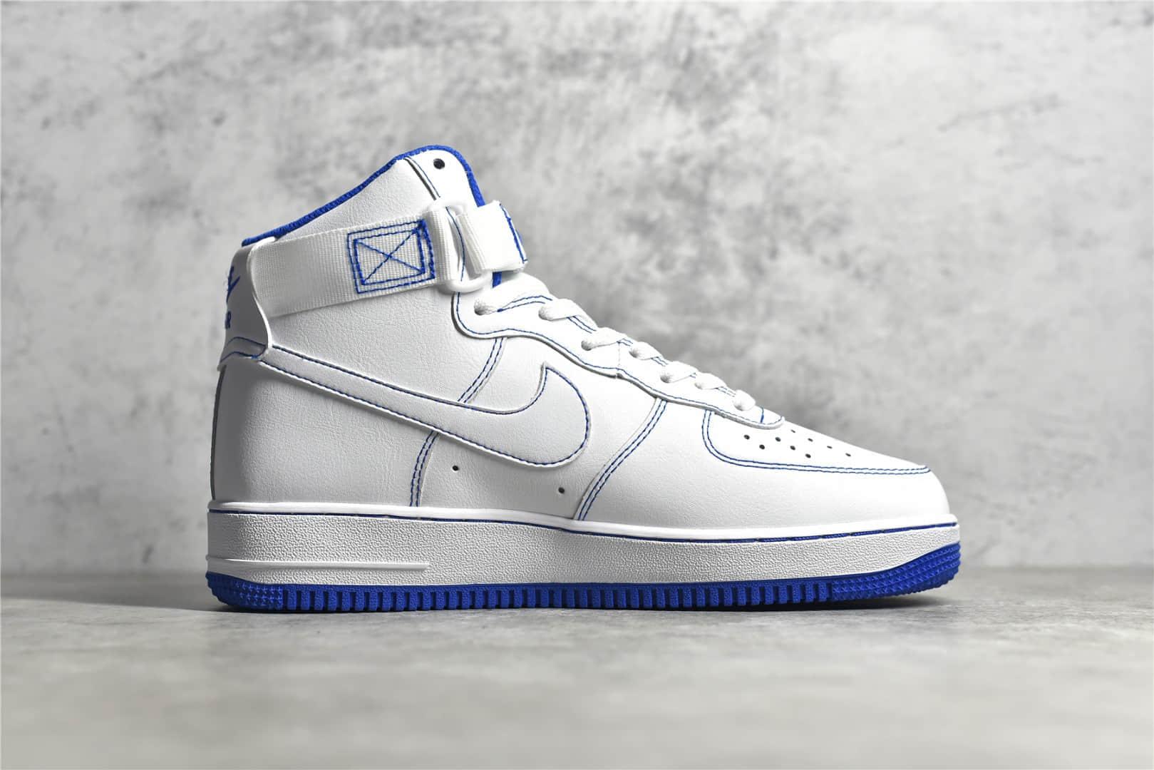 耐克空军白蓝高帮 Nike Air Force 1 High '07 耐克空军经典高帮板鞋 耐克空军纯原版本 货号:CV1753-101-潮流者之家