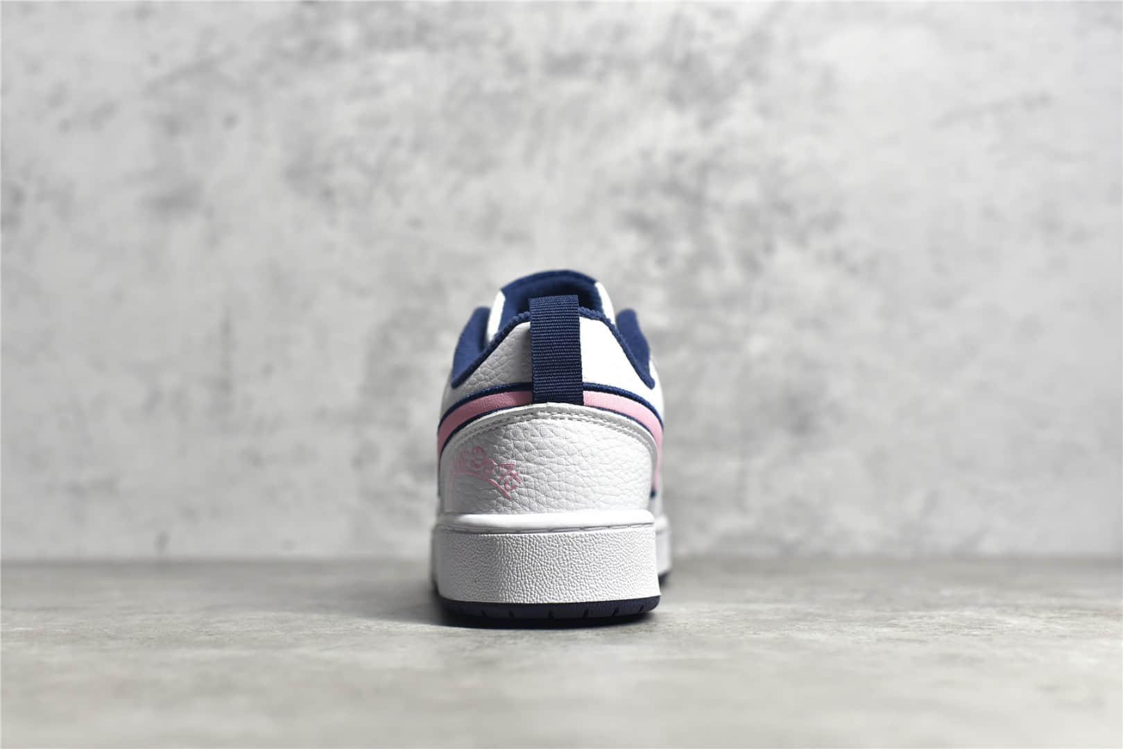 耐克Court 白色鞋面粉色勾低帮 Nike Court Borough Low 2 耐克荔枝皮白色低帮板鞋 货号:DB3090-100-潮流者之家