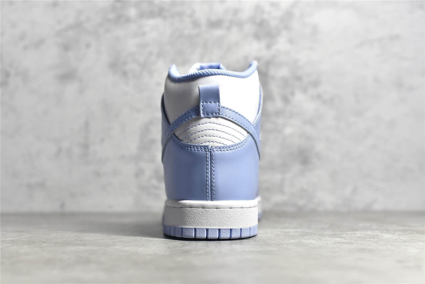 """耐克SB Dunk白蓝高帮 Nike SB Dunk High """"Crimson Tint"""" 原厂耐克Dunk高帮板鞋 货号:DD1869-104-潮流者之家"""
