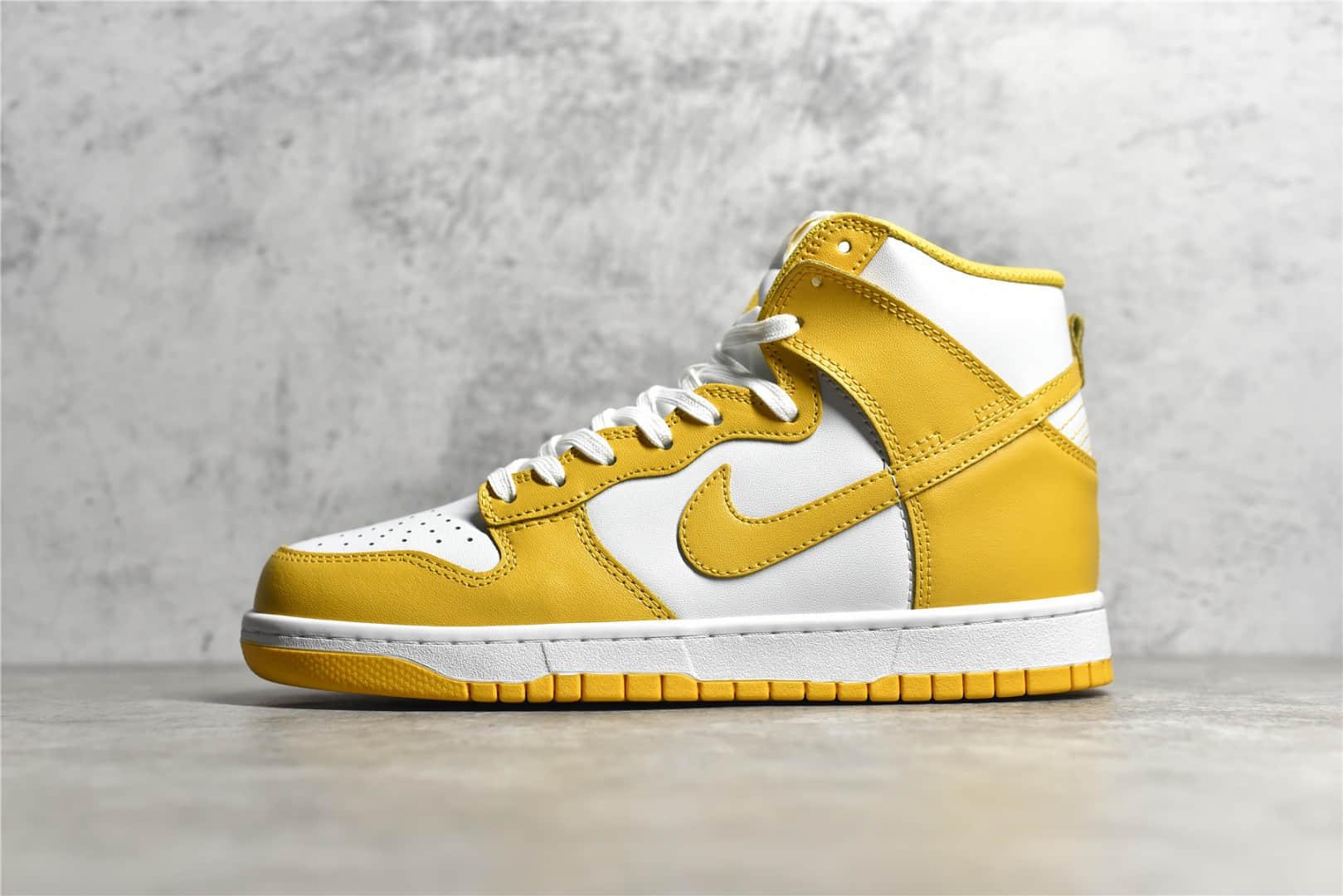 耐克SB Dunk白黄高帮板鞋 Nike SB Dunk High 耐克纯原版本 莆田耐克Dunk复刻 货号:DD1869-106-潮流者之家