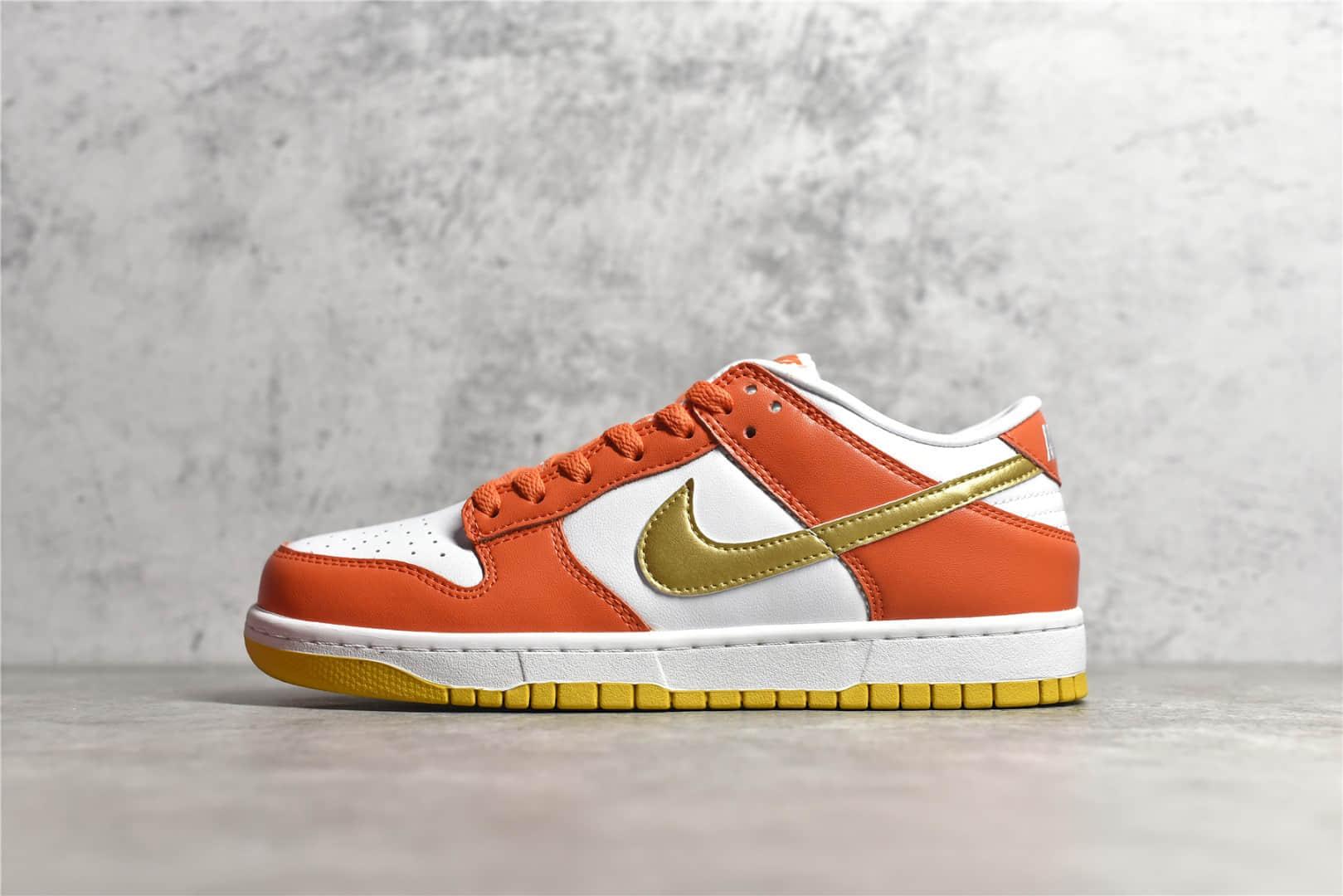耐克Dunk白橙金色低帮 Nike Dunk Low 高端纯原版本耐克Dunk低帮板鞋 货号:DQ4697-800-潮流者之家